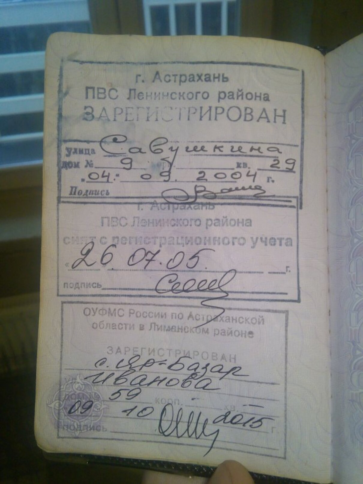 Жалоба-отзыв: Сергей Сергеевич Толстов - Берет деньги и не выполняет работу. Мошенник.  Фото №2
