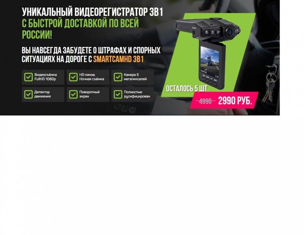Жалоба-отзыв: Support@inifinit-retail.ru - Товары не соответствующие описанию.  Фото №2