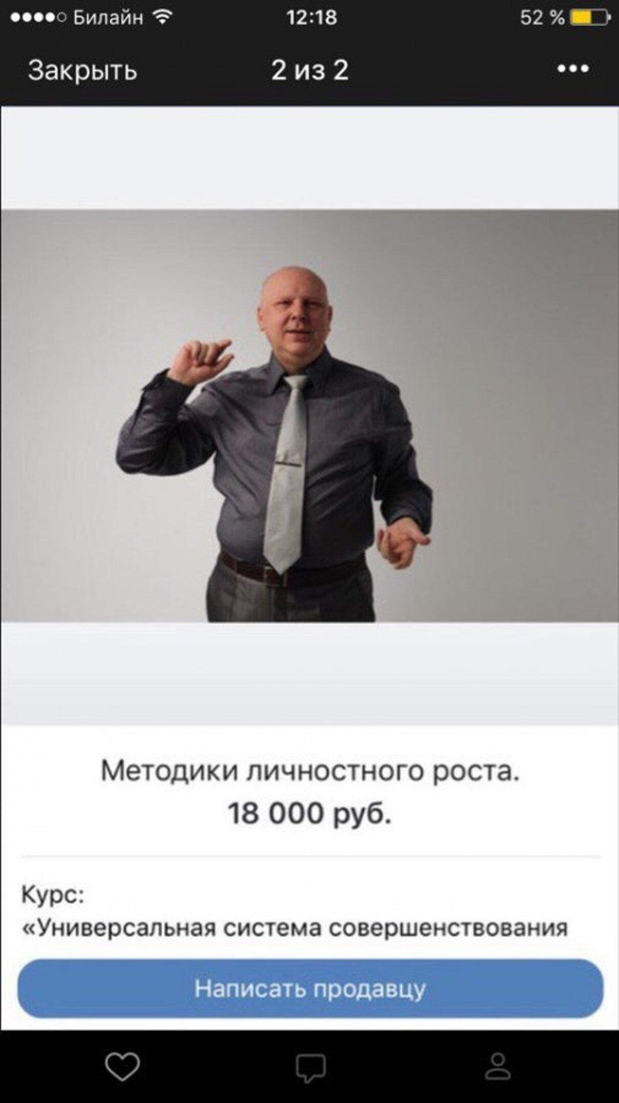 Жалоба-отзыв: ЩЕЛКОНОГОВ МИХАИЛ НИКОЛАЕВИЧ - НЕ ПЛАТИТ ПО ДОГОВОРУ.  Фото №5