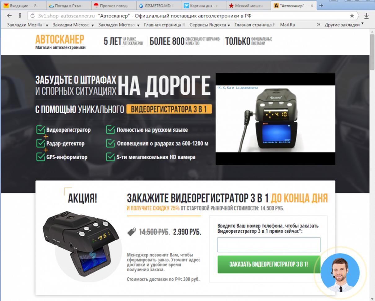Жалоба-отзыв: Eurotima24@mail.ru - Этот интернет магазин - лохотрон.  Фото №1