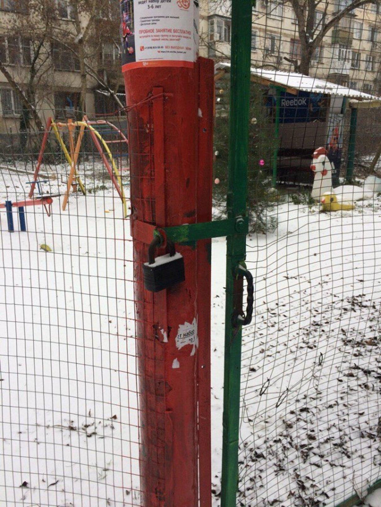 Жалоба-отзыв: Жильцы дома - Детская площадка под замком.  Фото №2