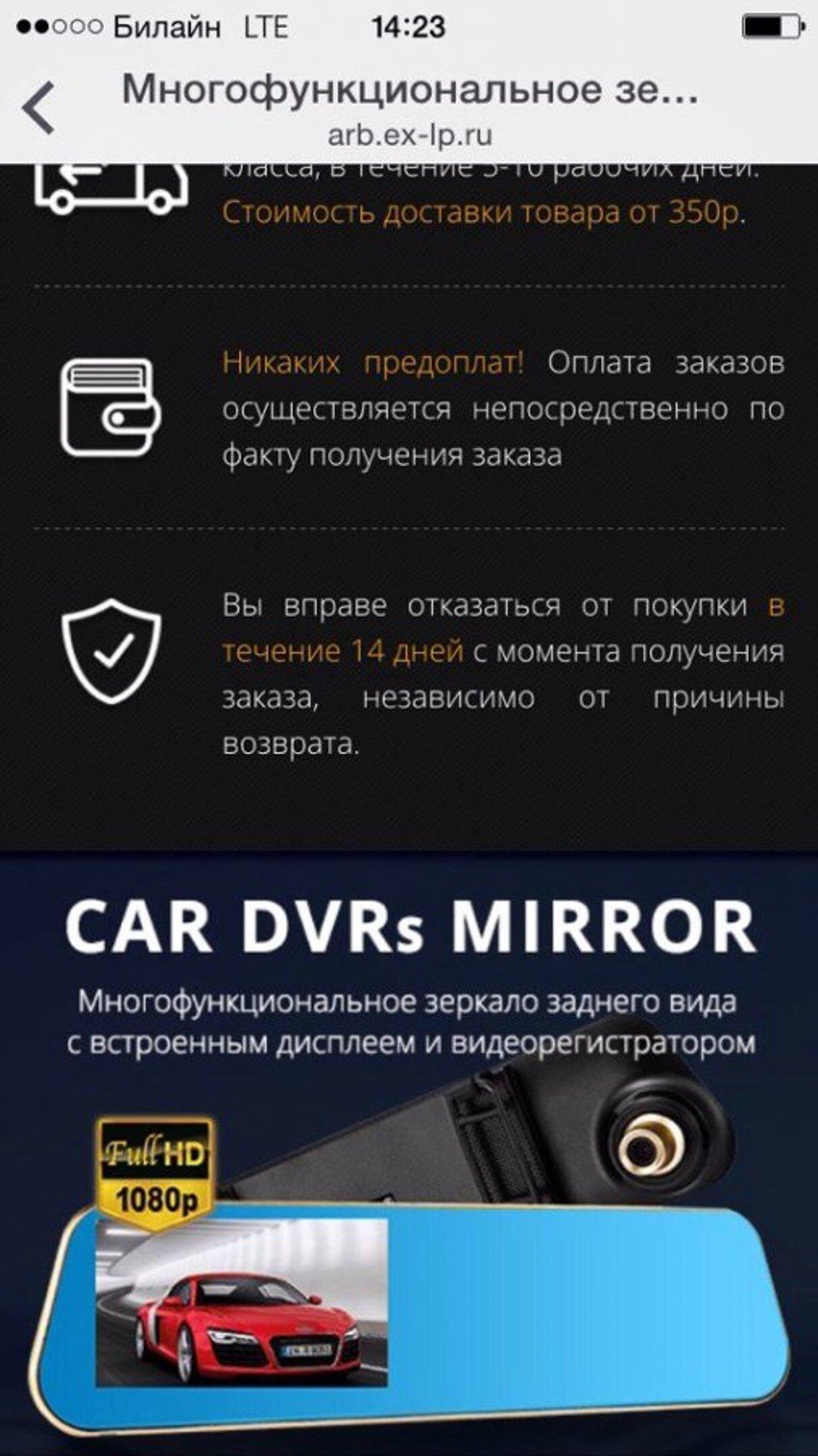 """Жалоба-отзыв: Подольск """"virta"""" 140961 - Обманули.  Фото №1"""