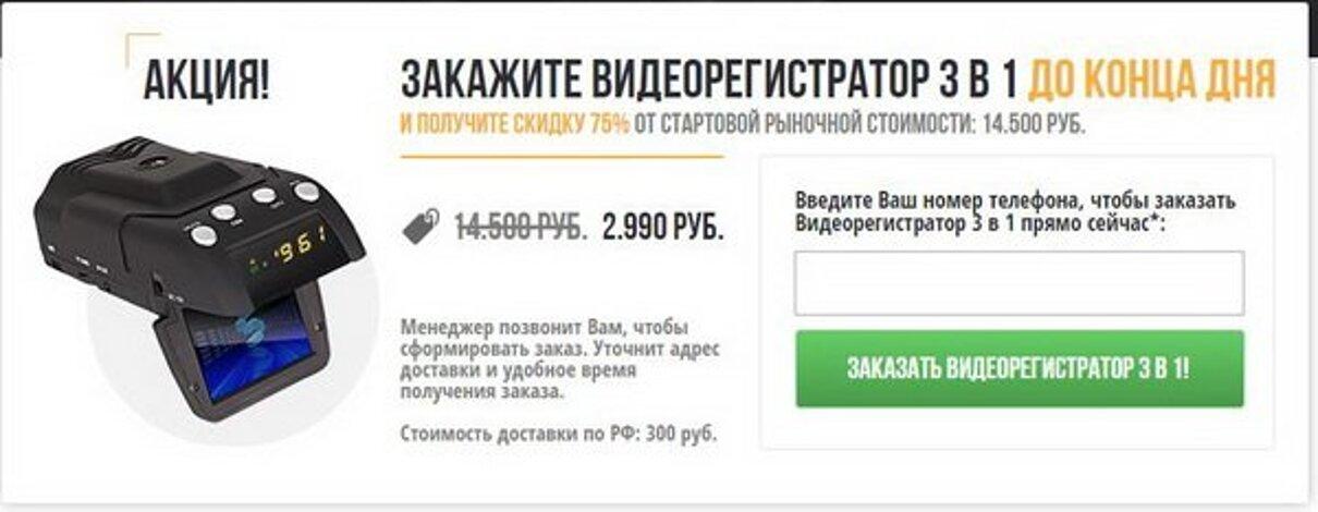 Жалоба-отзыв: Eurotime24@mail.ru - Товар не соответствует заказу.  Фото №1