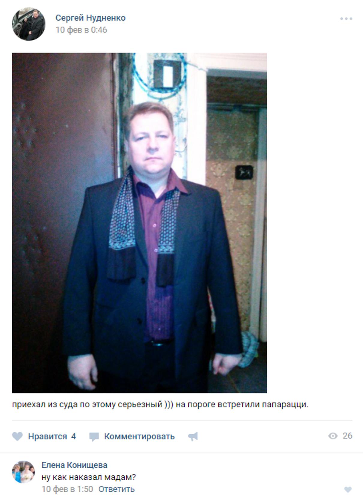 Жалоба-отзыв: Нудненко Сергей Сергеевич - ВИЧ-инфицированный насильник был отпущен из зала суда!.  Фото №2
