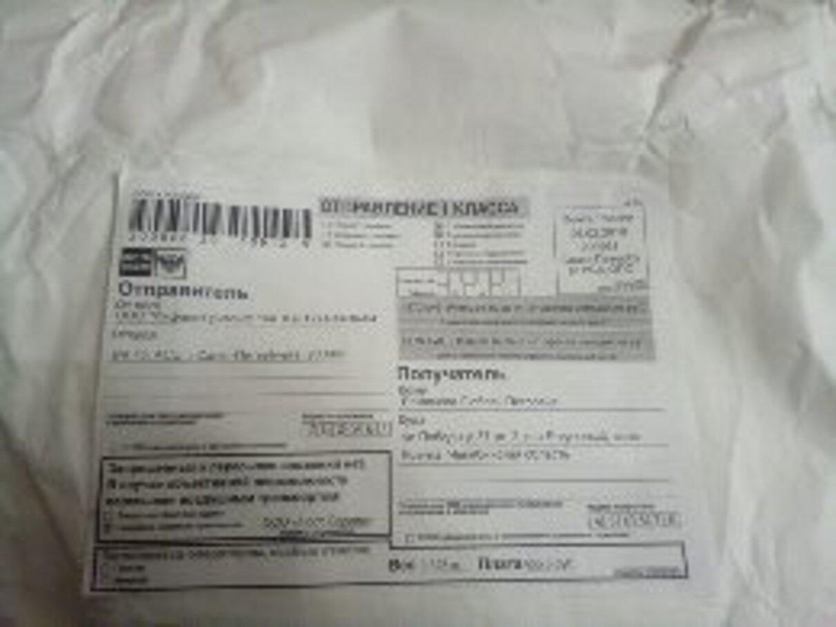 """Жалоба-отзыв: ООО""""Инфинит ритейл"""" - Пришол не тот заказ.  Фото №3"""