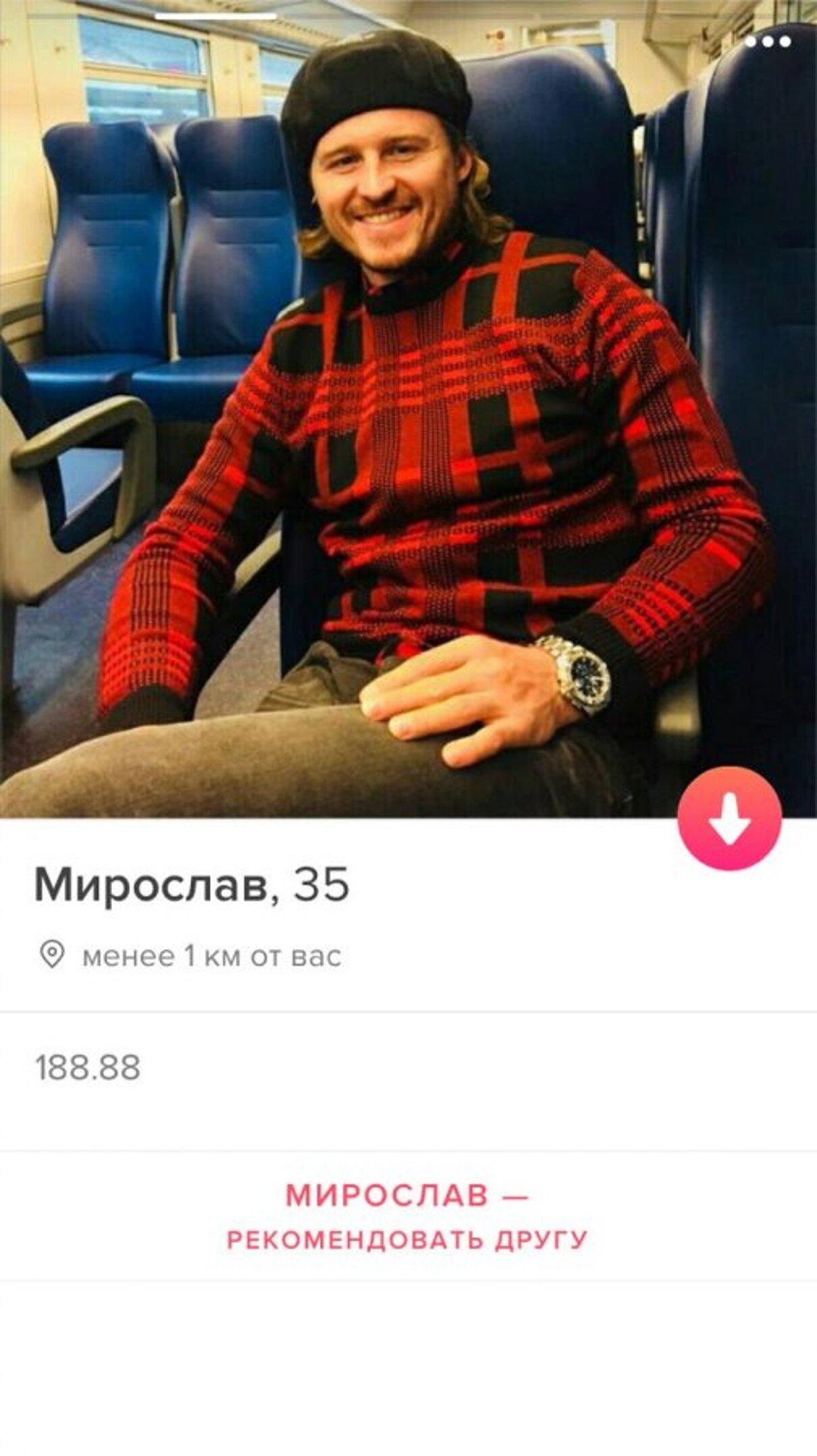 Жалоба-отзыв: МОШЕННИК - Как не платить за счет в ресторане если не оплатил мужик.  Фото №2