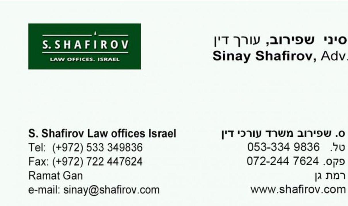 Жалоба-отзыв: Сергей Шафиров -адвокат мошенник и хулиган из Израиля! Меня избил и ограбил адвокат Шафиров! Он не адвокат, у него фальшивая лицензия!!!! СЕРГЕЙ ШАФИРОВ -АДВОКАТ #ИЗРАИЛЬ # ВОР #ИЗБИЛ МЕНЯ! - Сергей Шафиров -адвокат мошенник и хулиган из Израиля! Меня избил и ограбил адвокат Шафиров! Он не адвокат, у него фальшивая лицензия!!!! СЕРГЕЙ ШАФИРОВ -АДВОКАТ #ИЗРАИЛЬ # ВОР #ИЗБИЛ МЕНЯ!.  Фото №2