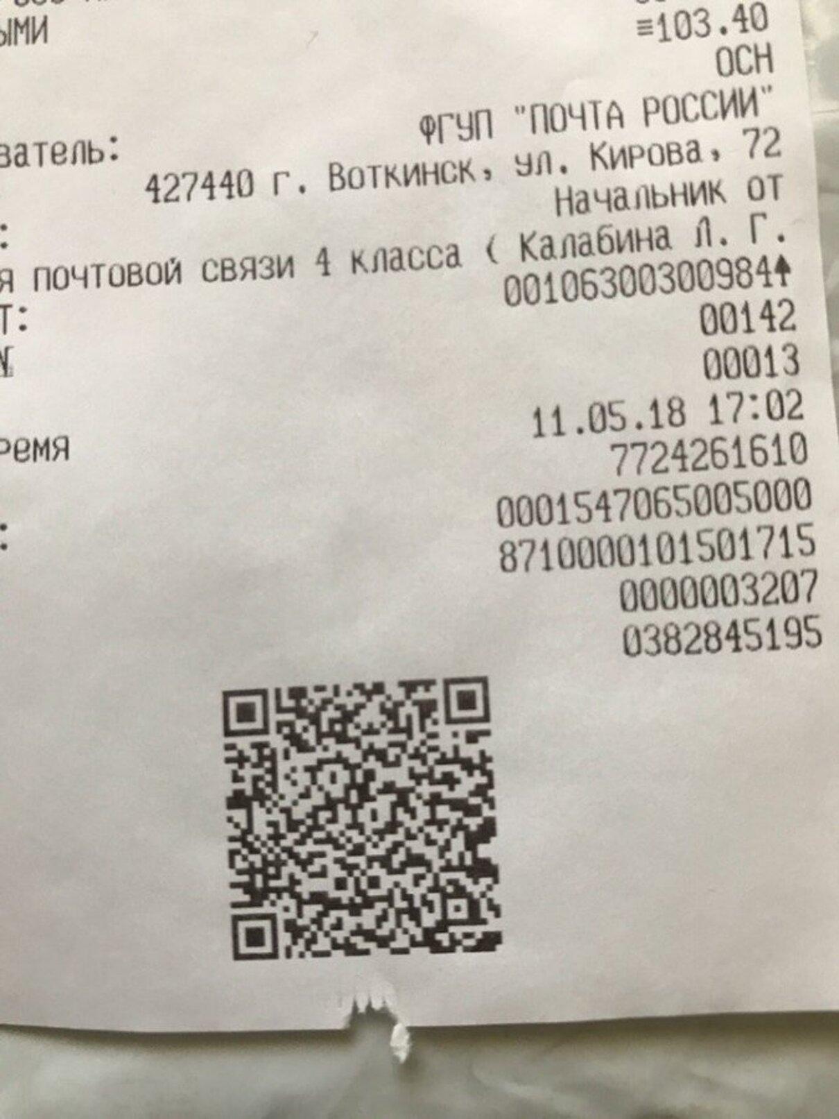 Жалоба-отзыв: Светлана - Прислали не тот товар.  Фото №2
