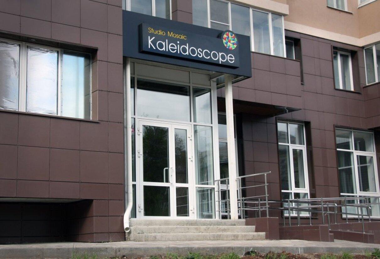 Жалоба-отзыв: Калейдоскоп студия мозаики и керамики, ИП Кавалева - Невыплата зп