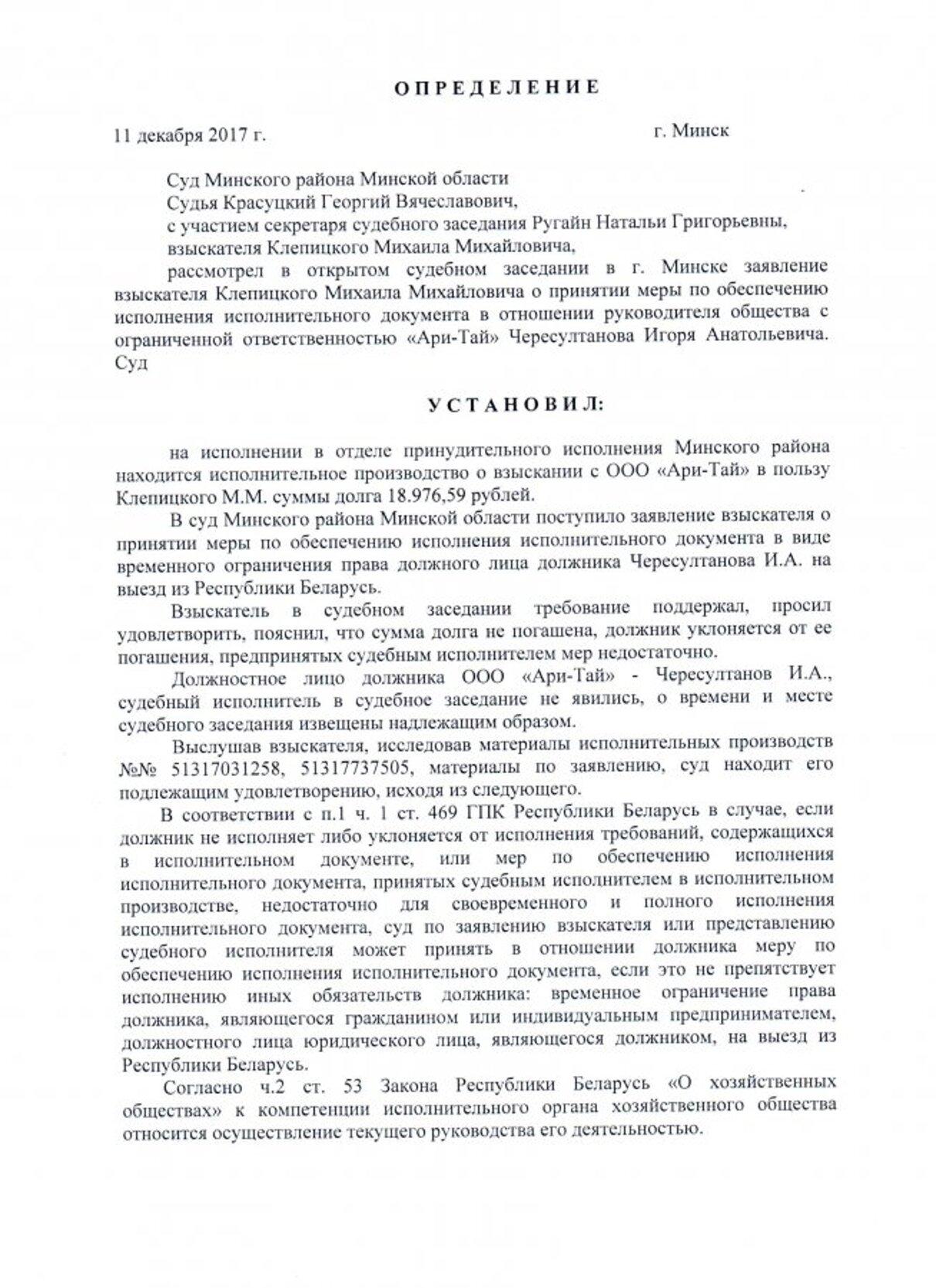 """Жалоба-отзыв: ООО """"ФоксКонн"""" - Внимание!.  Фото №3"""