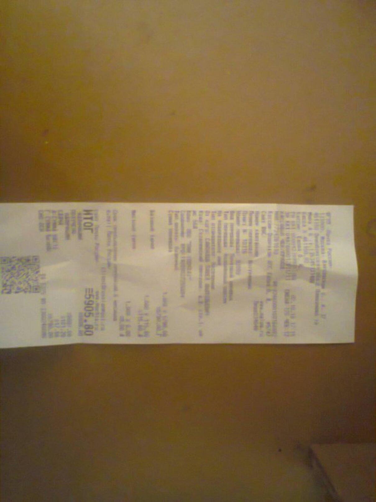 Жалоба-отзыв: Интернет-магазин Хугаев М.В - Получен не тот товар который был заказан.  Фото №4