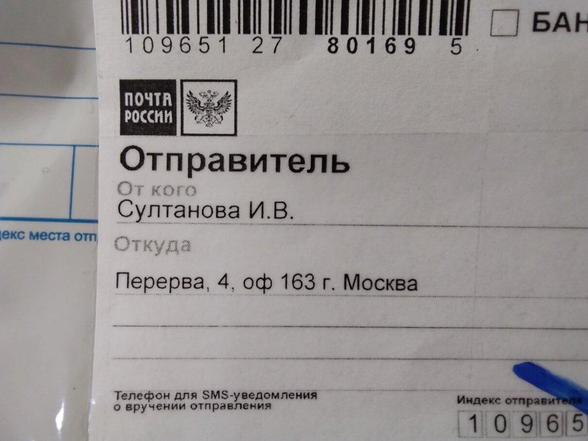 Жалоба-отзыв: Султанова И В - Мошенники.  Фото №1