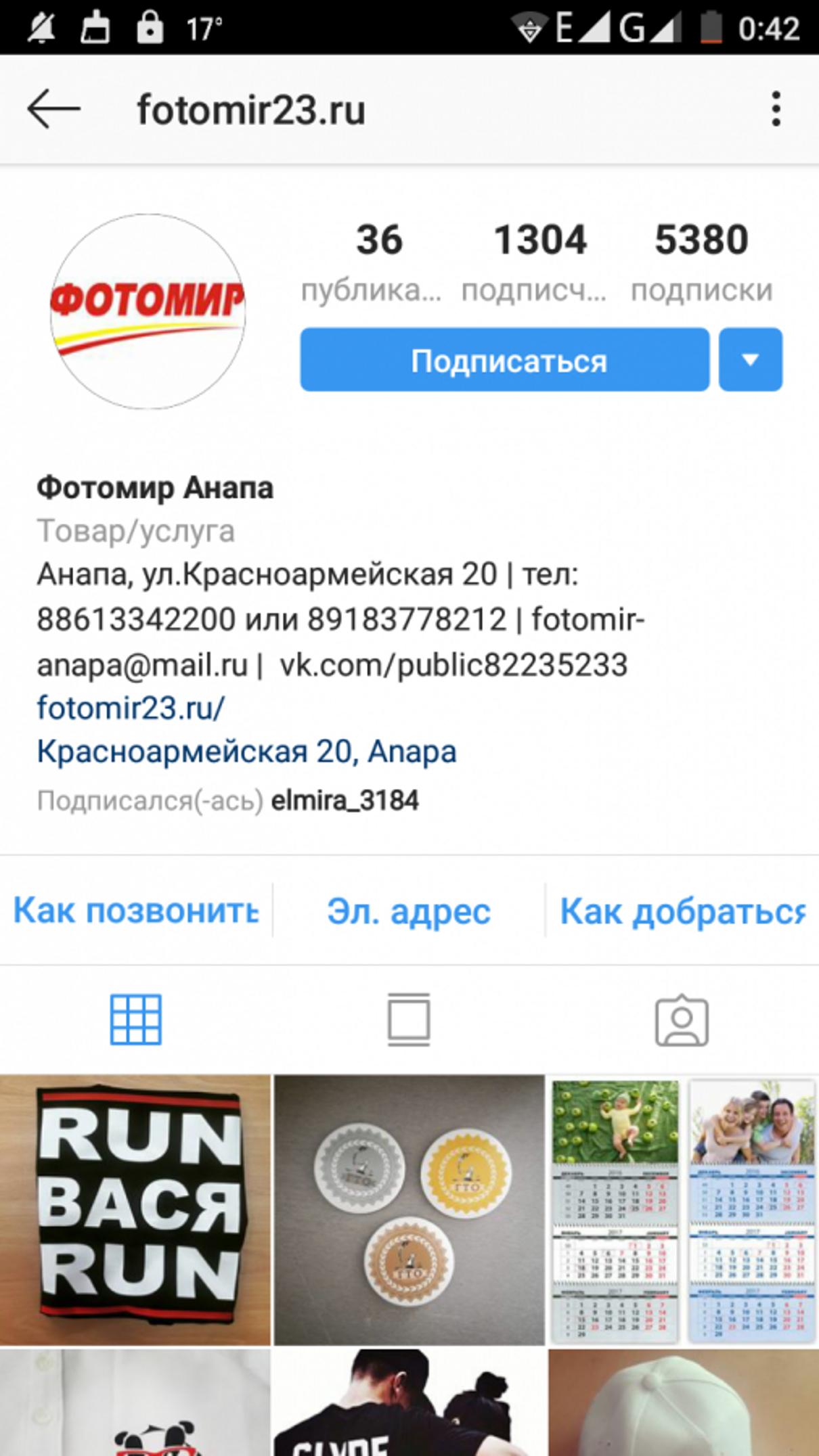Жалоба-отзыв: ООО Фотомир - Недобросовестный работадатель