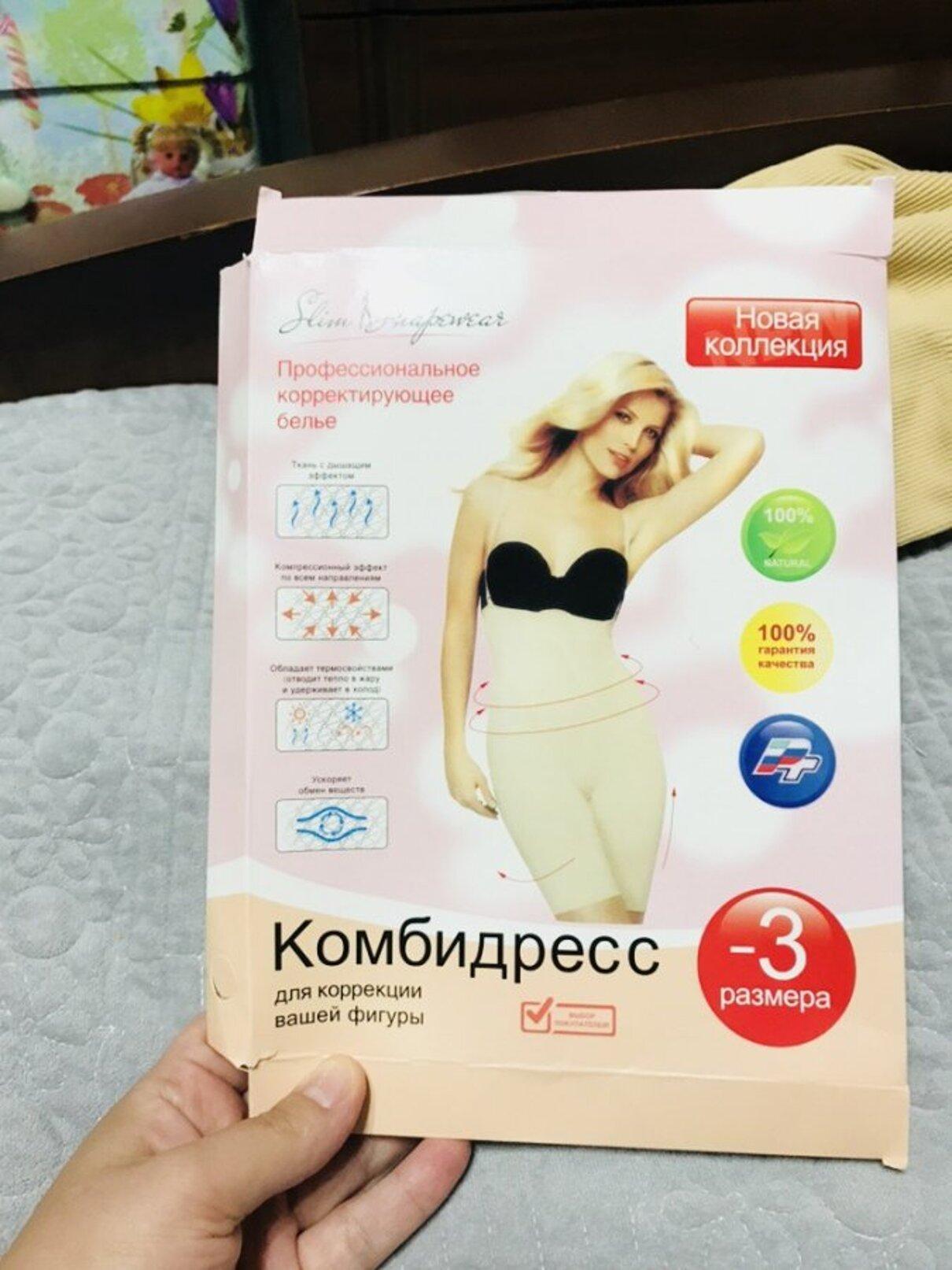 Жалоба-отзыв: Комбидрес slim shape wear - Не тот заказ.  Фото №2