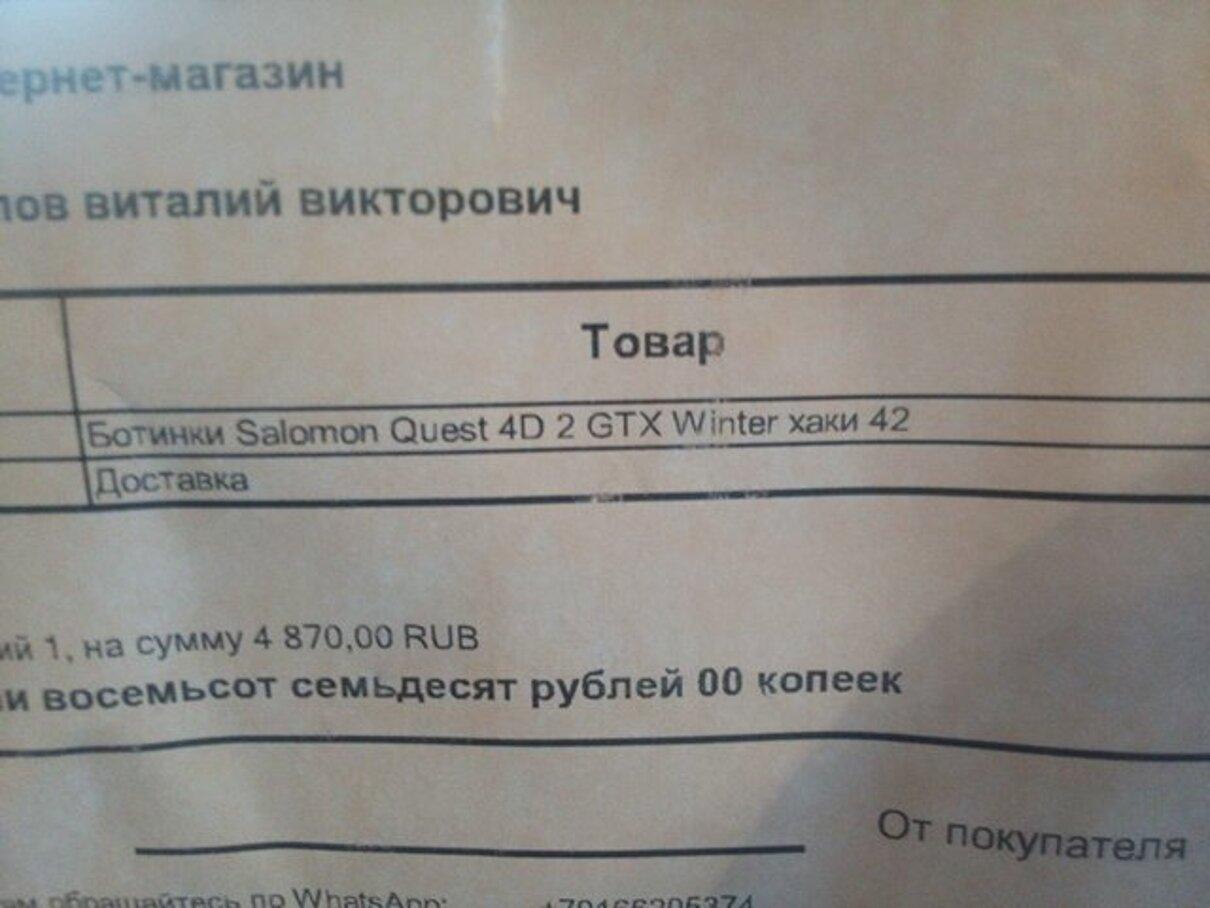 Жалоба-отзыв: Tvshop.shop@yandex.ru - Заказал товар пришёл другой.  Фото №1