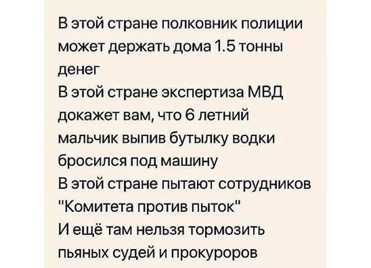 """Жалоба-отзыв: Https://ok.ru/group51348229456053 - группа """"Смех не грех"""" - Порочит страну, распространяя информацию, которая в итоге решена"""