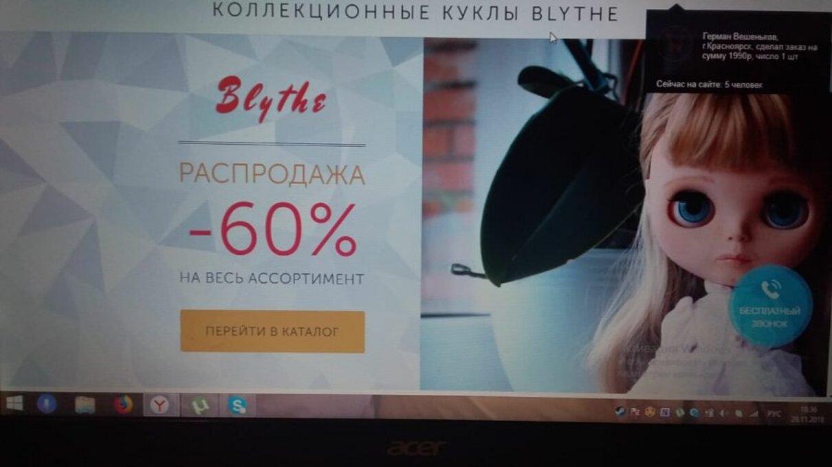 Жалоба-отзыв: Otdel.venera@gmail.com - Мне прислали не тот товар, который я заказал, я хочу вернуть деньги.  Фото №2