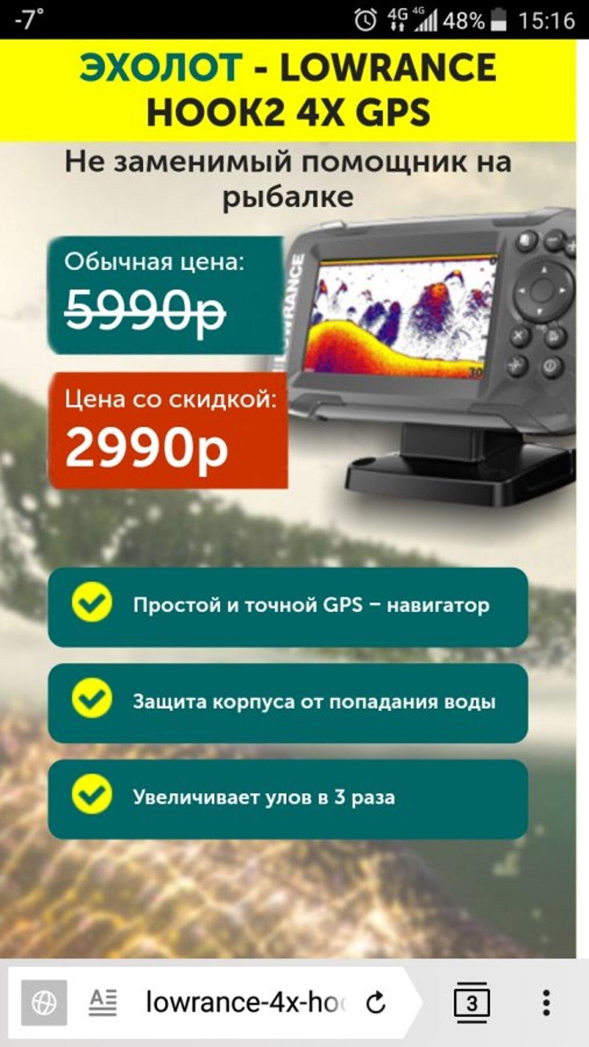 "Жалоба-отзыв: Отдел венера@gmail.ru ООО, Пост сервис"" - Мошенники.  Фото №1"