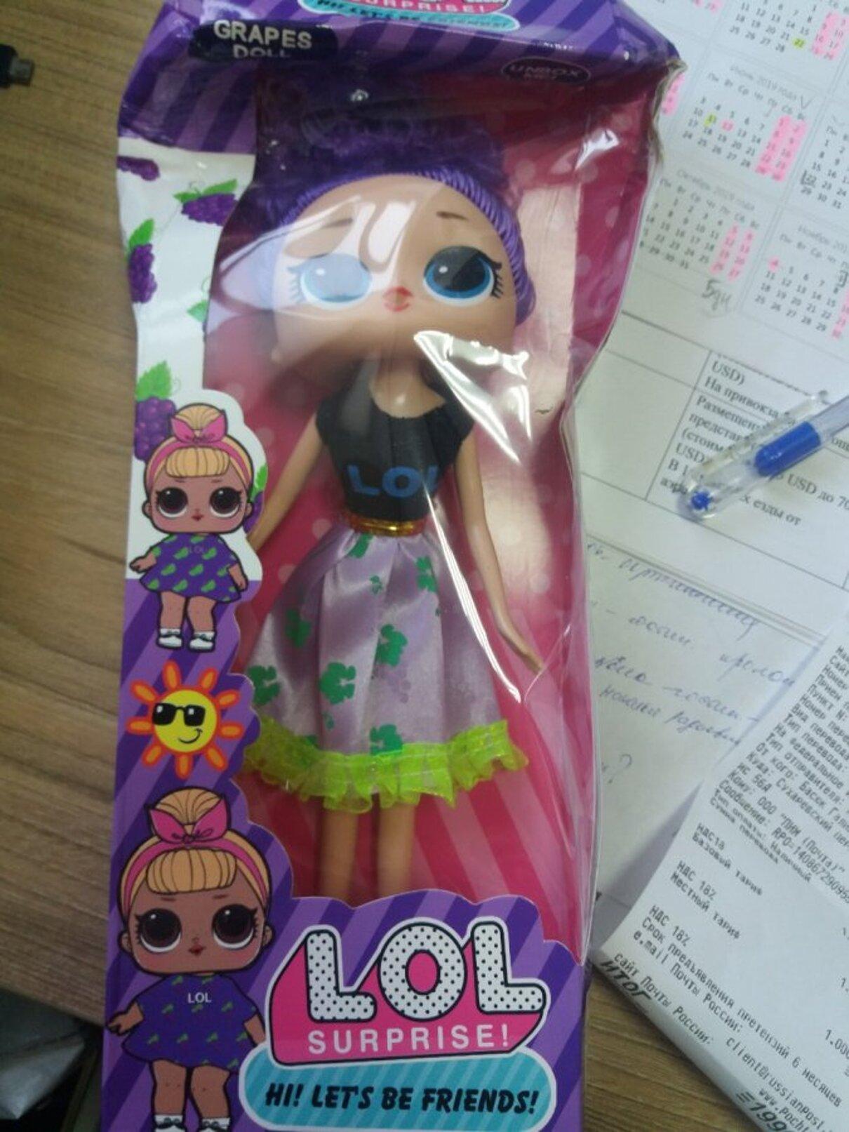 Жалоба-отзыв: За предоплату на сайте обещана в подарок набор косметики для куклы - Прислали не тот товар