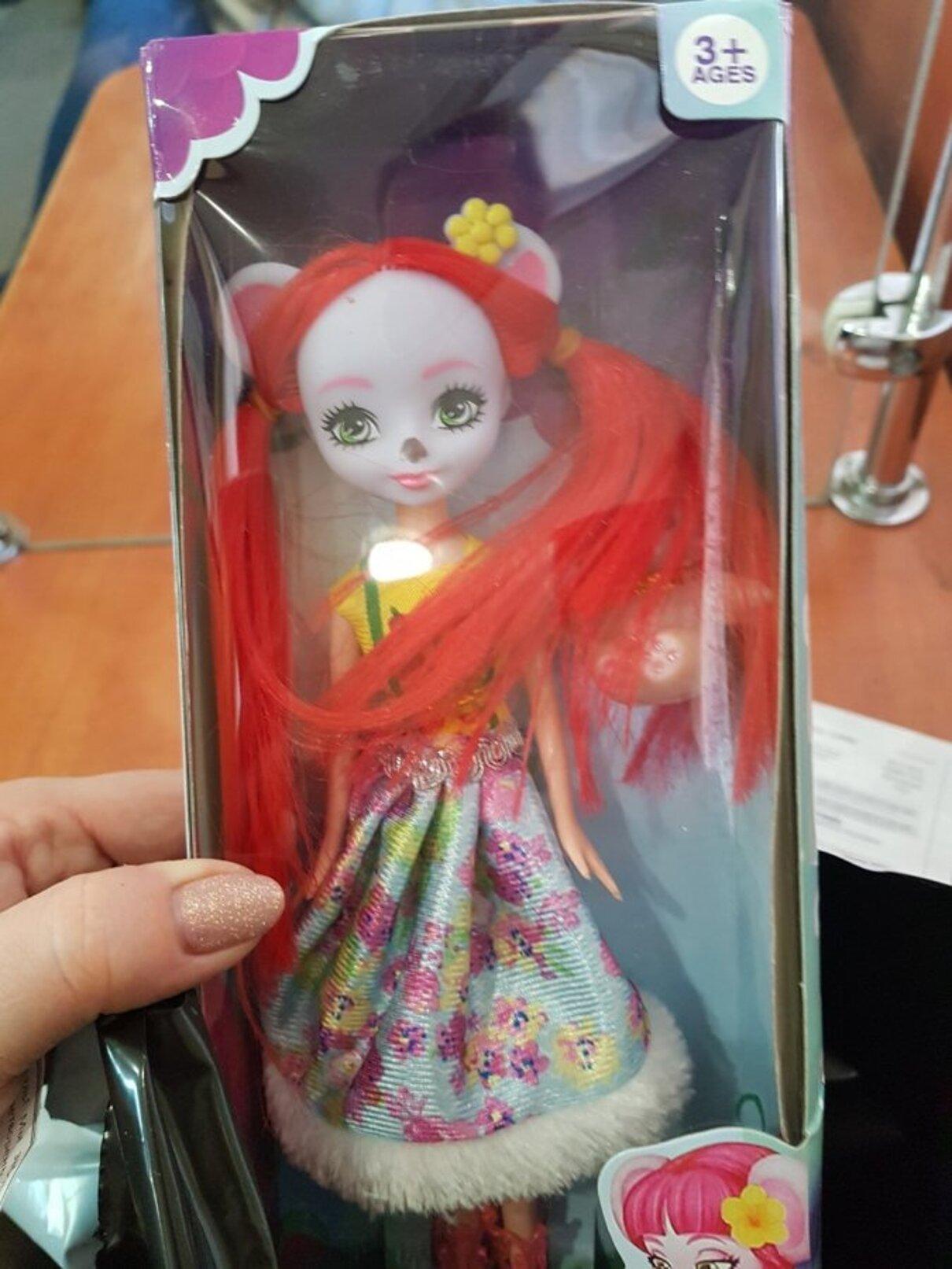 Жалоба-отзыв: Кукла-блайз.рф - Мошенники.  Фото №1