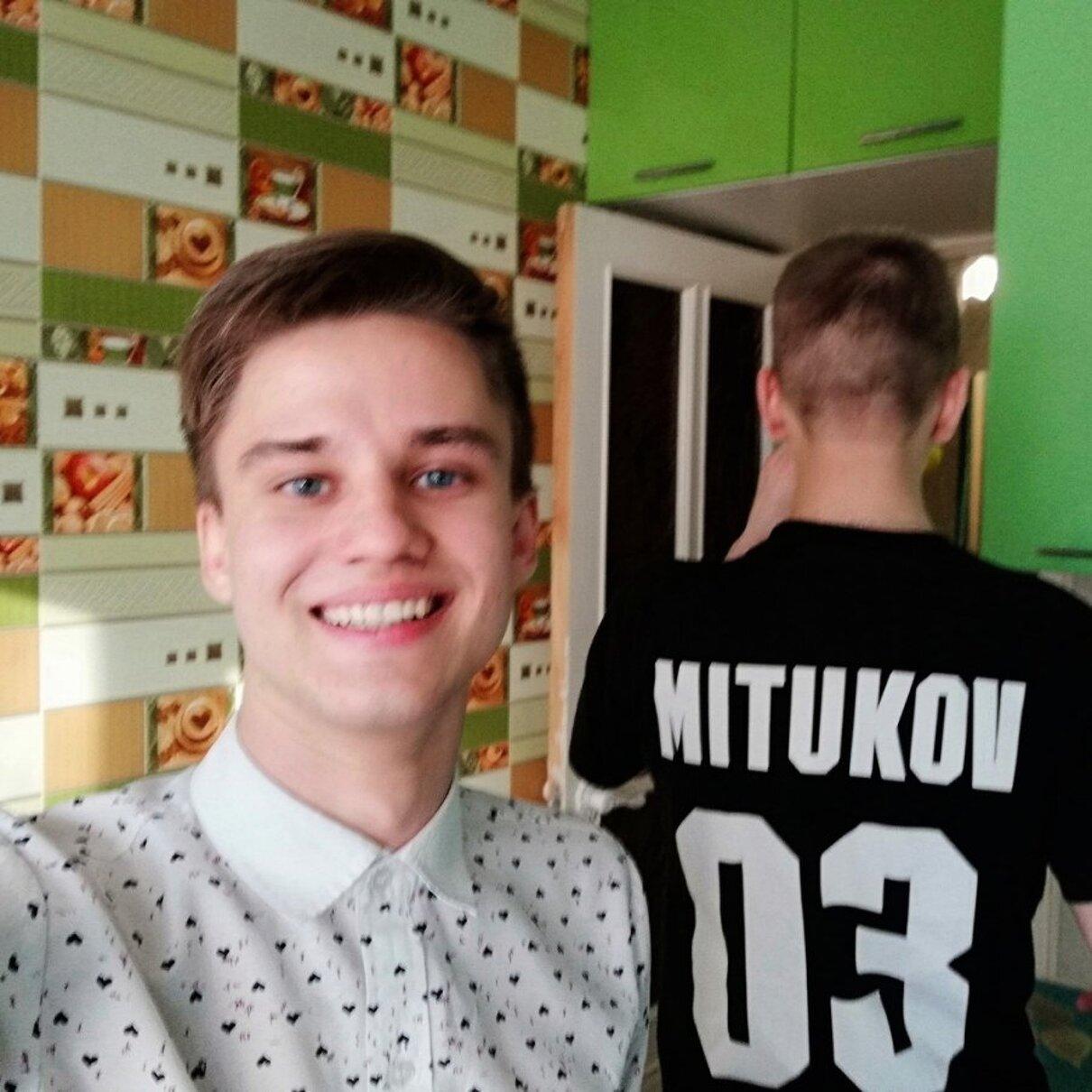 Жалоба-отзыв: Данил Петров - Кинул при продвижении группы вконтакте