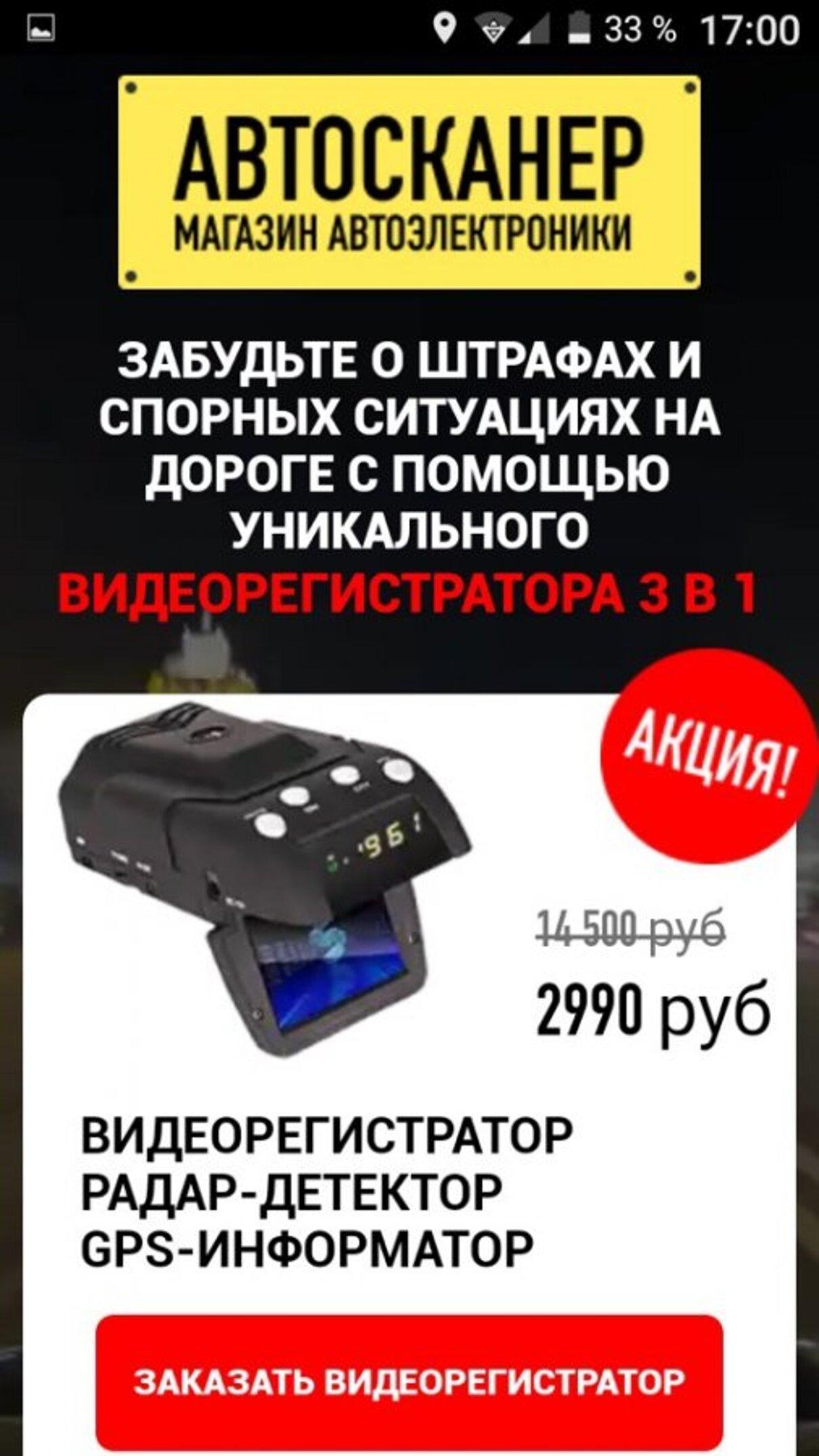 """Жалоба-отзыв: ООО """"ОППОРТЬЮНИТИ"""" - Несоответствие товара"""