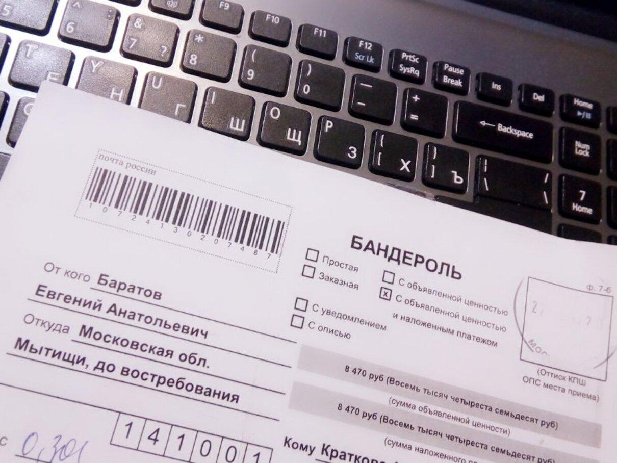 Жалоба-отзыв: Tvshop.shop@yandex.ru, +79166205374, ShopJK-78! - ОБМАН! Товар не соответствует! Мошенники, аферисты!.  Фото №2
