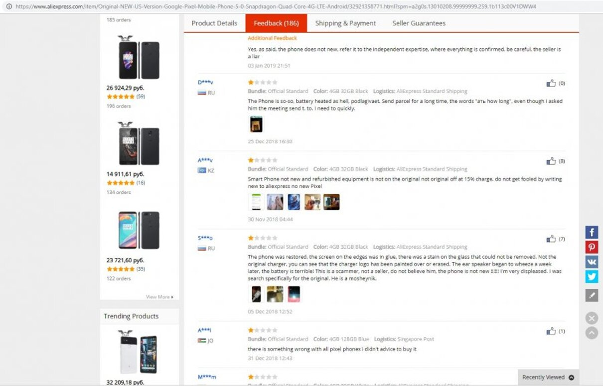 Жалоба-отзыв: V-Phone Store на площадке Aliexpress - Мошенники или мусорные телефоны V-Phone Store (nagicylotus).  Фото №3