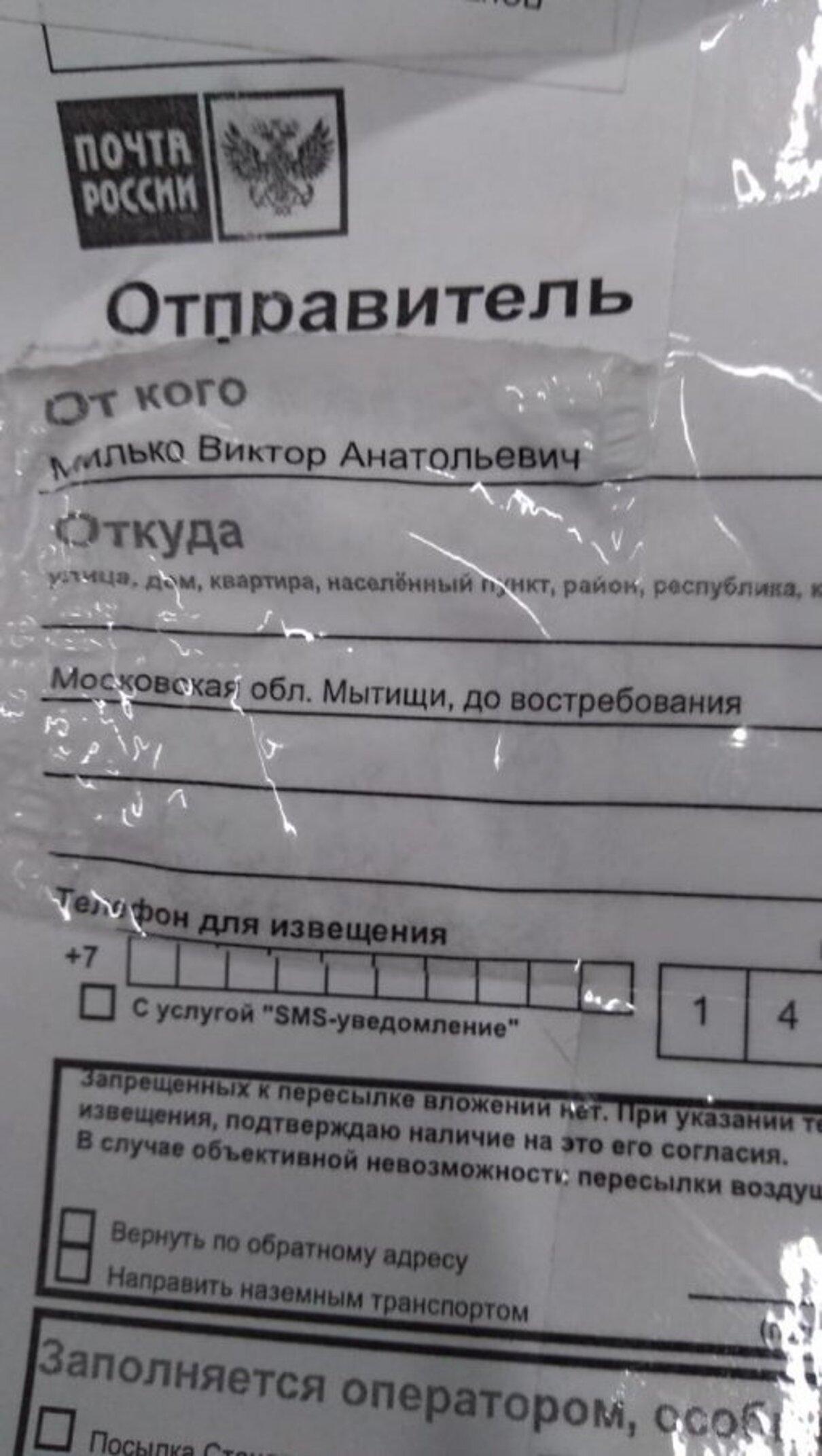 Жалоба-отзыв: Tvshop.shop@yandex.ru - Tvshop.shop@yandex.ru - несоответсвие заказу!!! Рекламируют одно прислали дешевку.  Фото №3