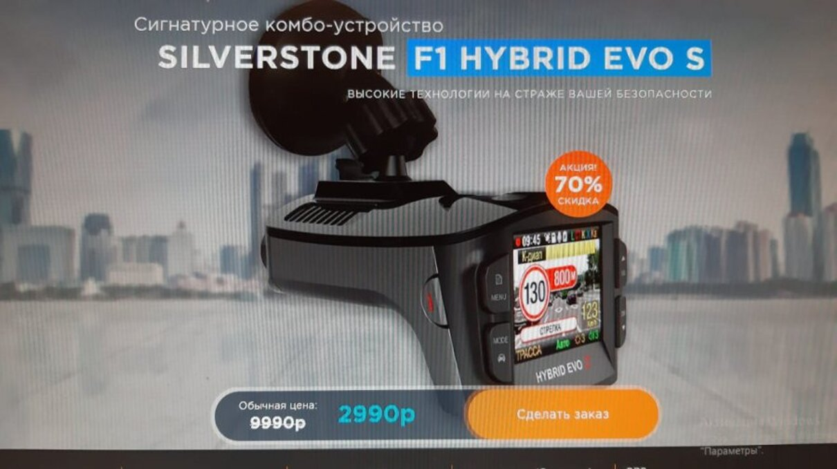 Жалоба-отзыв: Widget1 (www.silverstone.101-tovar.ru) - На сайте предлагают одно, а присылают дешевое говно.  Фото №1