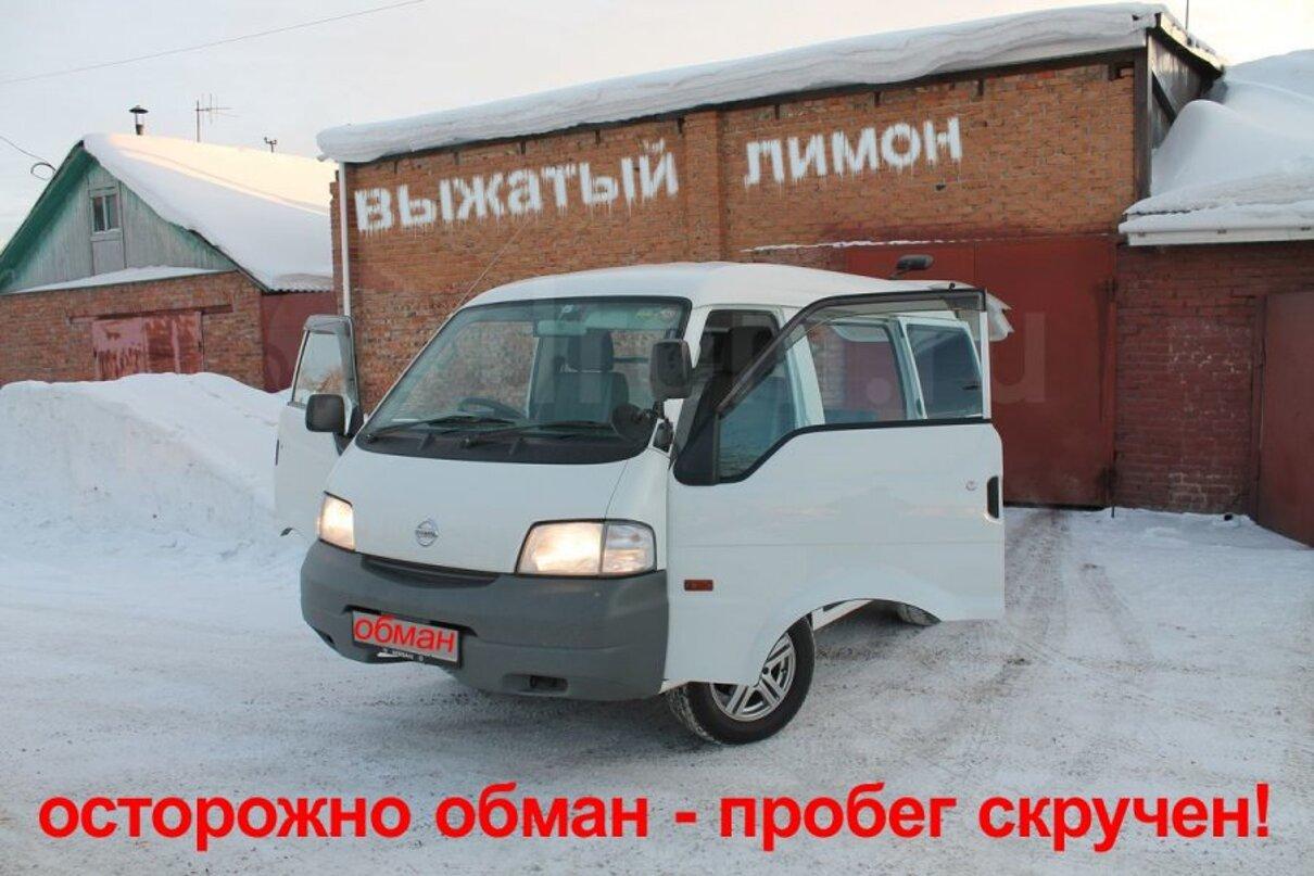 Жалоба-отзыв: Продавец из Омска - Нечестный продавец машины скрутил более 100 тыс.км. перед продажей
