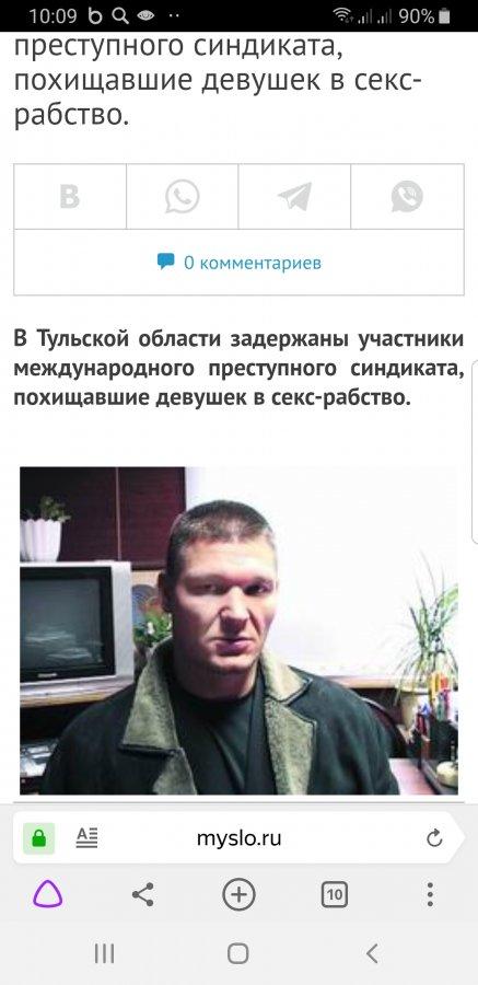 Жалоба-отзыв: Сергей - Альфонс.  Фото №1