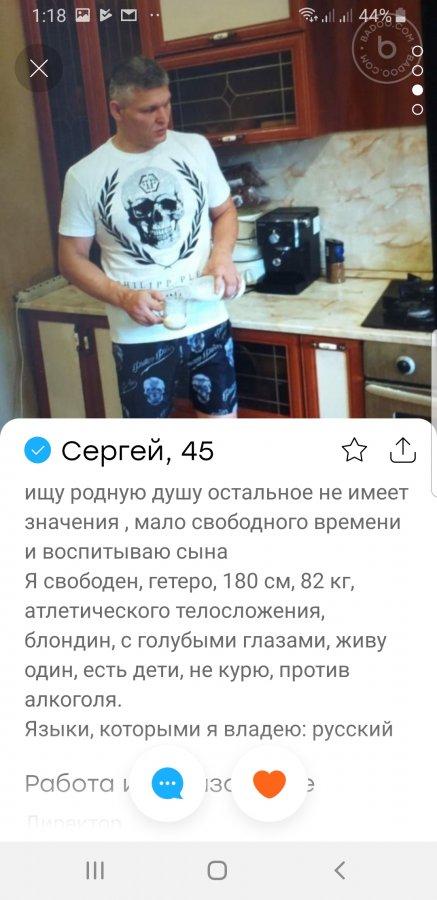Жалоба-отзыв: Сергей - Альфонс.  Фото №4