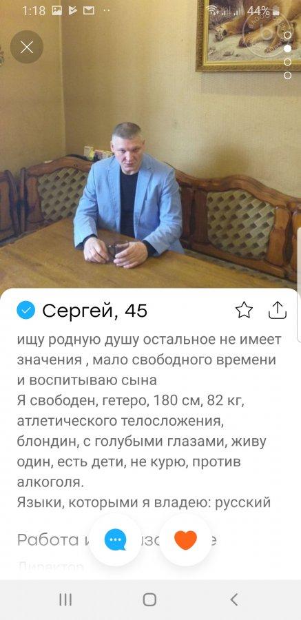 Жалоба-отзыв: Сергей - Альфонс.  Фото №3