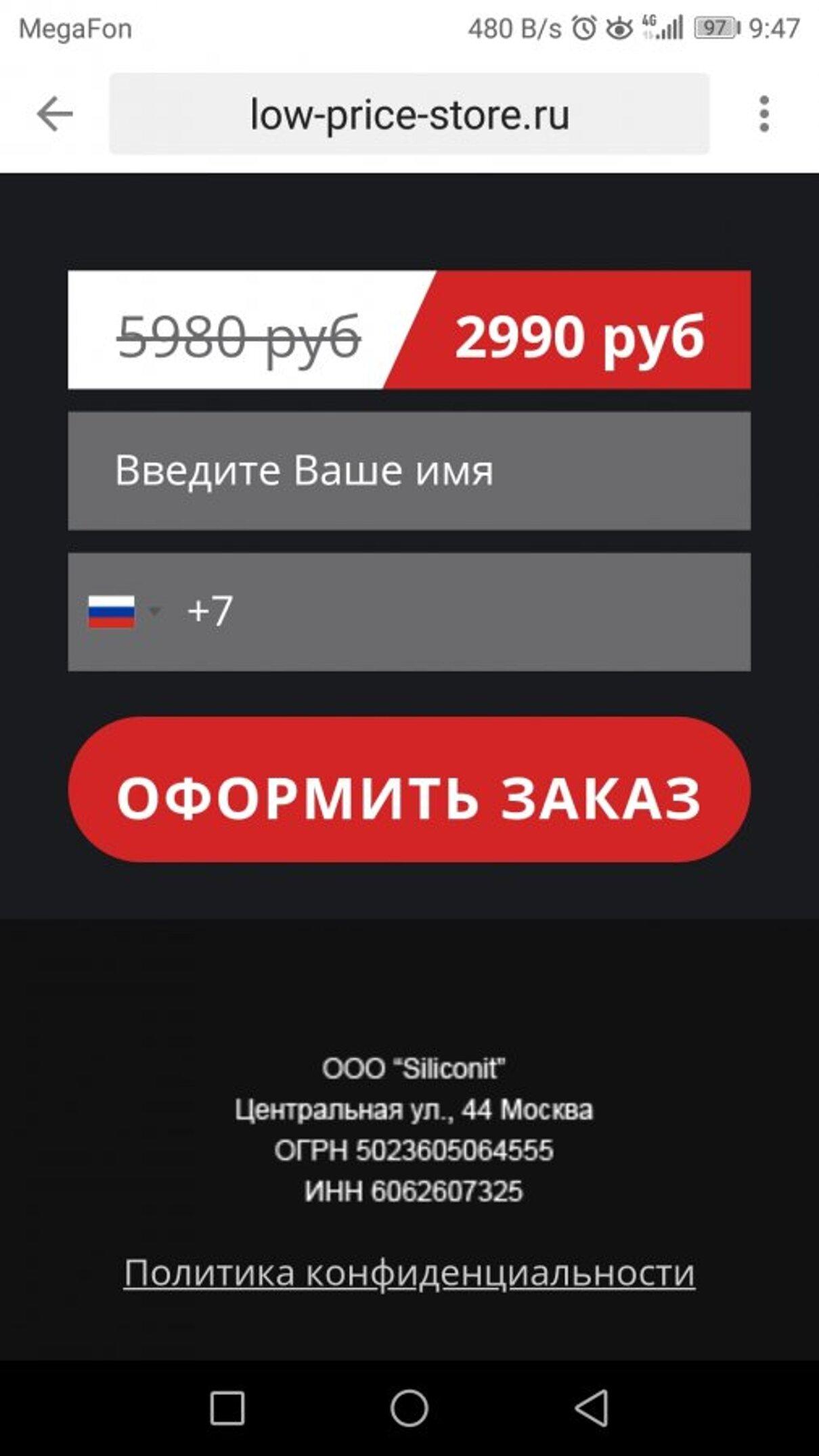Жалоба-отзыв: Tvshop.shop@yandex.ru - Автомагнитолы Pioneer.  Фото №2