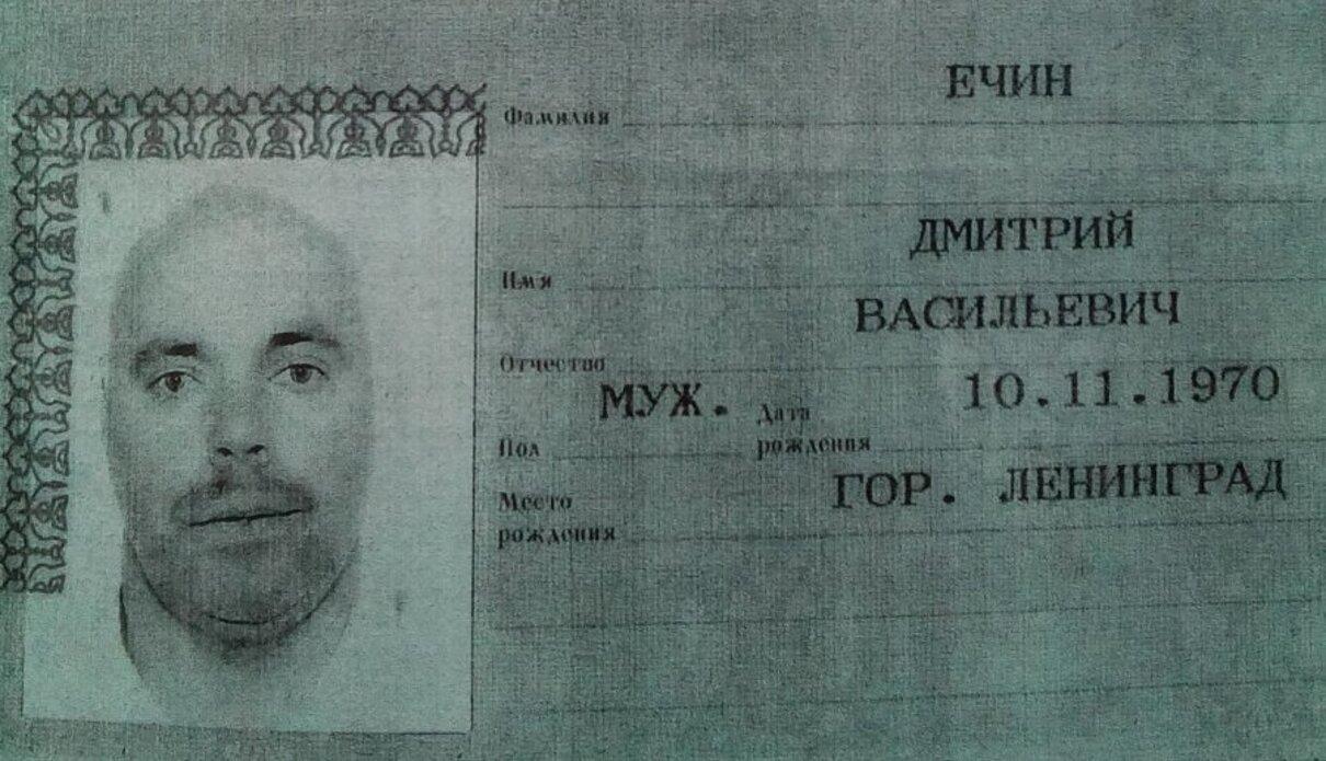 Жалоба-отзыв: Ечин Дмитрий Васильевич - Столяр.  Фото №1