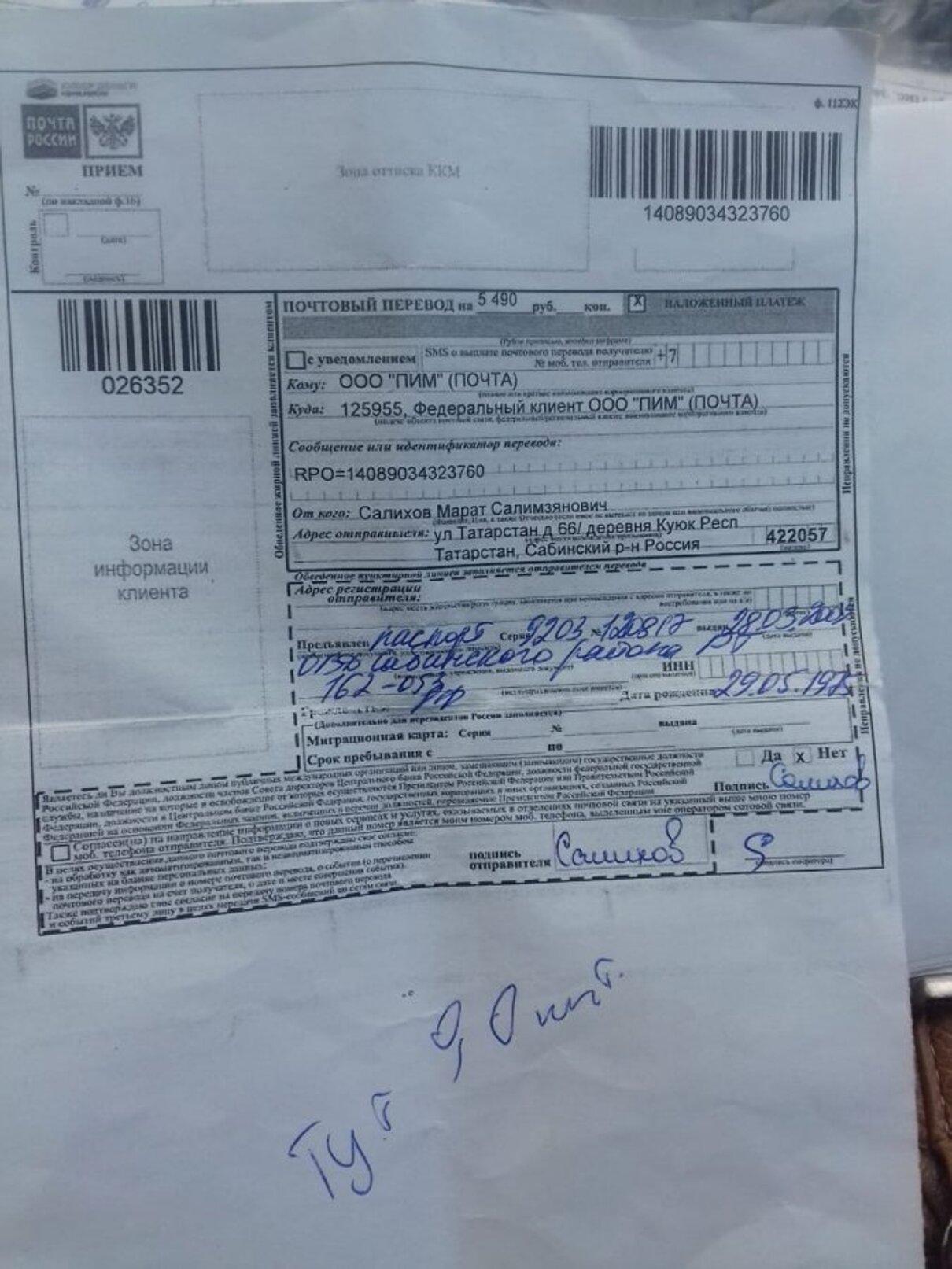 Жалоба-отзыв: Bluavido - Прислали не то что заказывали.  Фото №3
