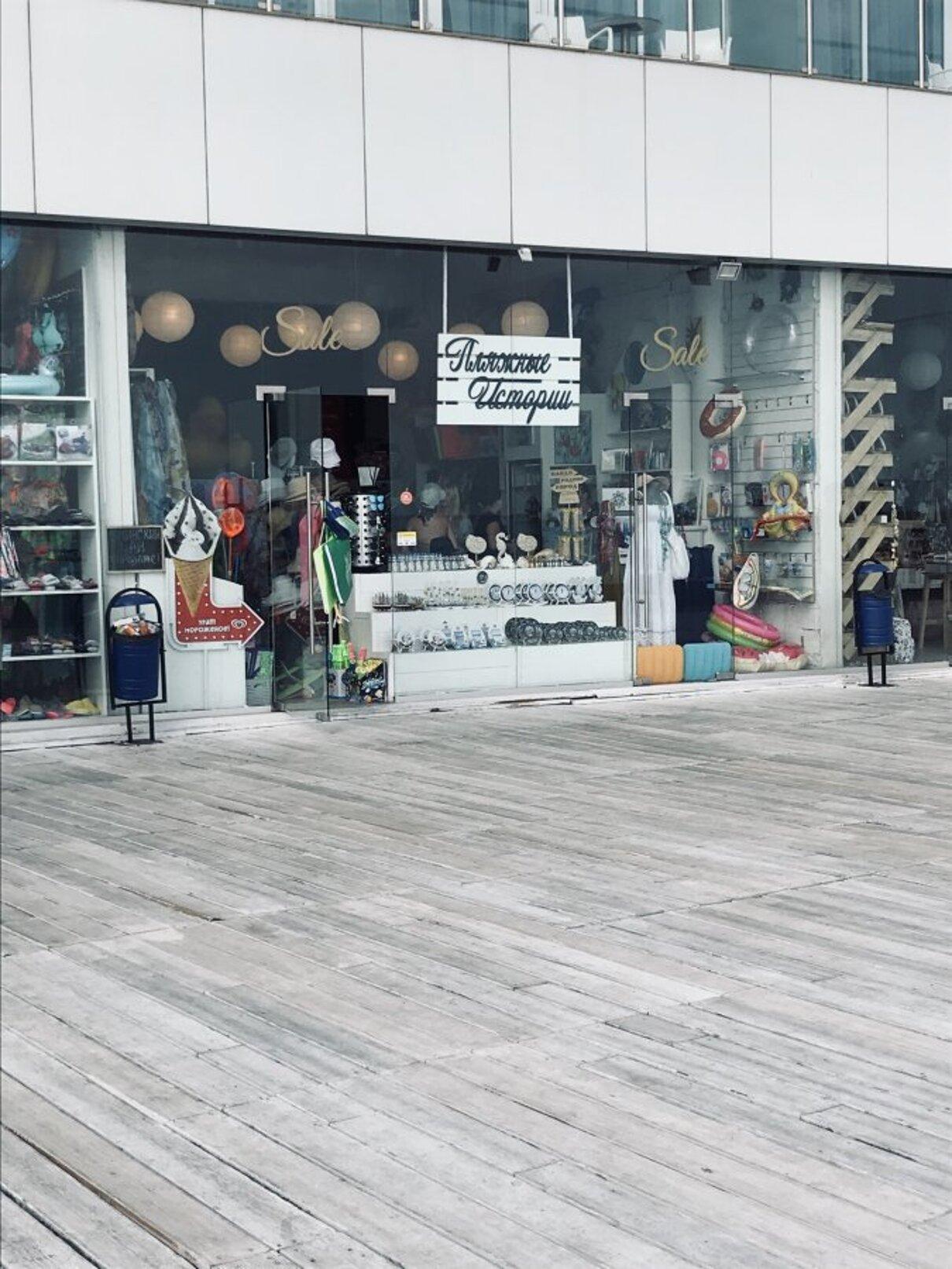 Жалоба-отзыв: Магазин Пляжные истории Сочи - Хамское обращение владельцев магазина.  Фото №1