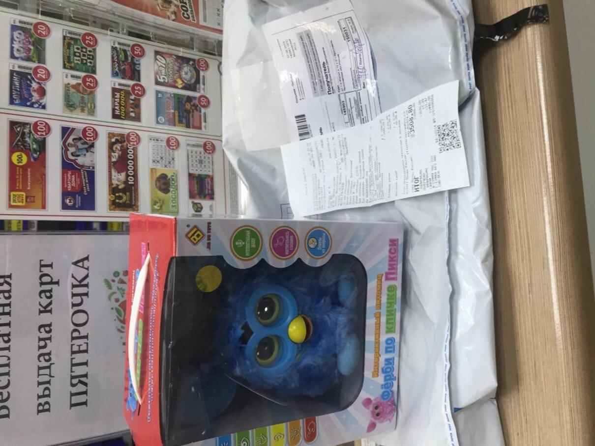 Жалоба-отзыв: Http://furby.world - Игрушка Furby.  Фото №1