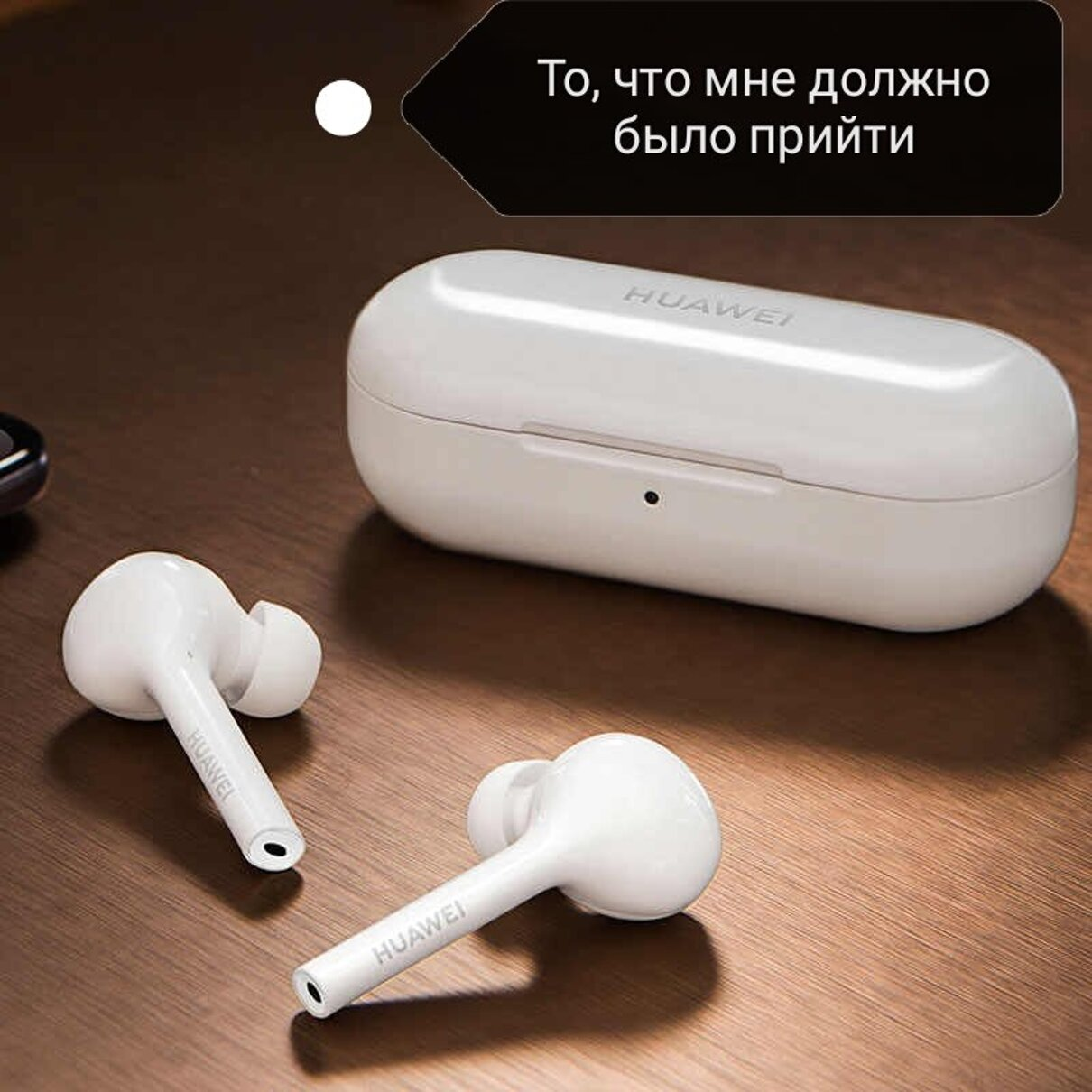Жалоба-отзыв: Client@russianpost.ru - Пришёл не тот товар