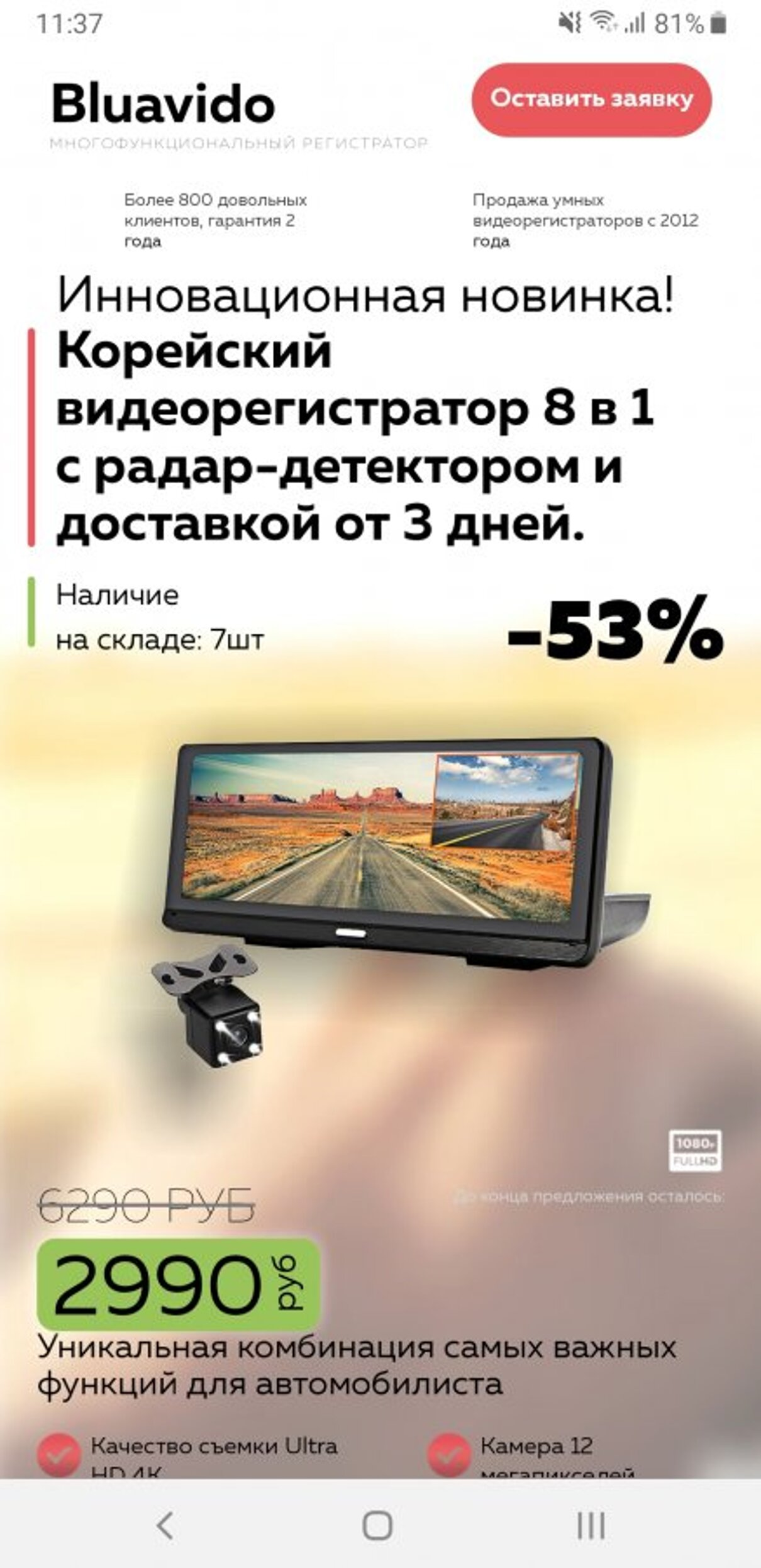 Жалоба-отзыв: ИП Горчаков В И . ОГРНИП 313695230200062 - Несоответствие заказа полученному товару.  Фото №1