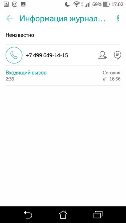 Жалоба-отзыв: Интернет магазин зимних шапок meiling - Прислали не ту шапку.  Фото №1