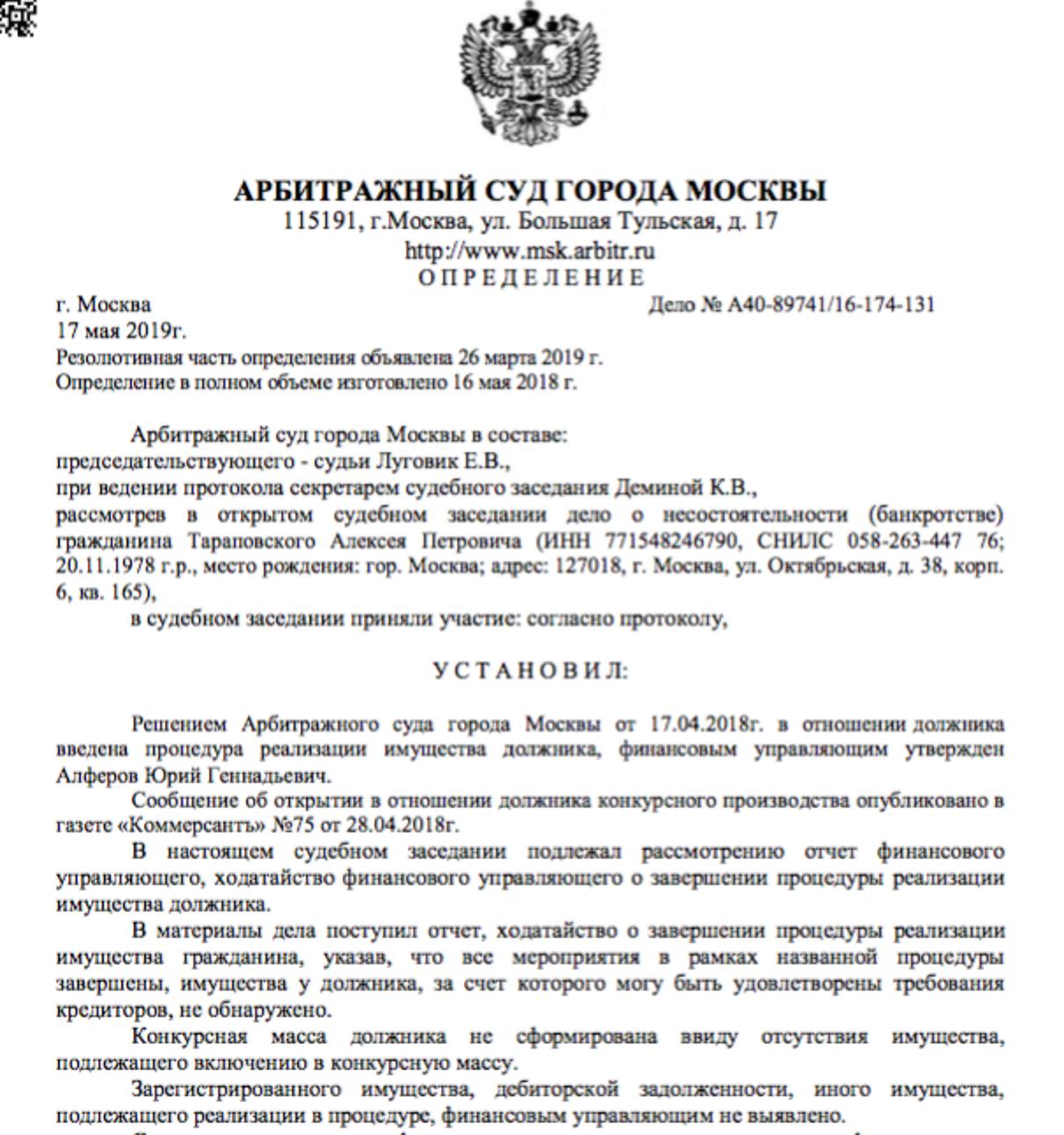 Жалоба-отзыв: Anderida Financial Group - Введение в заблуждение клиентов от Тараповского Алексея