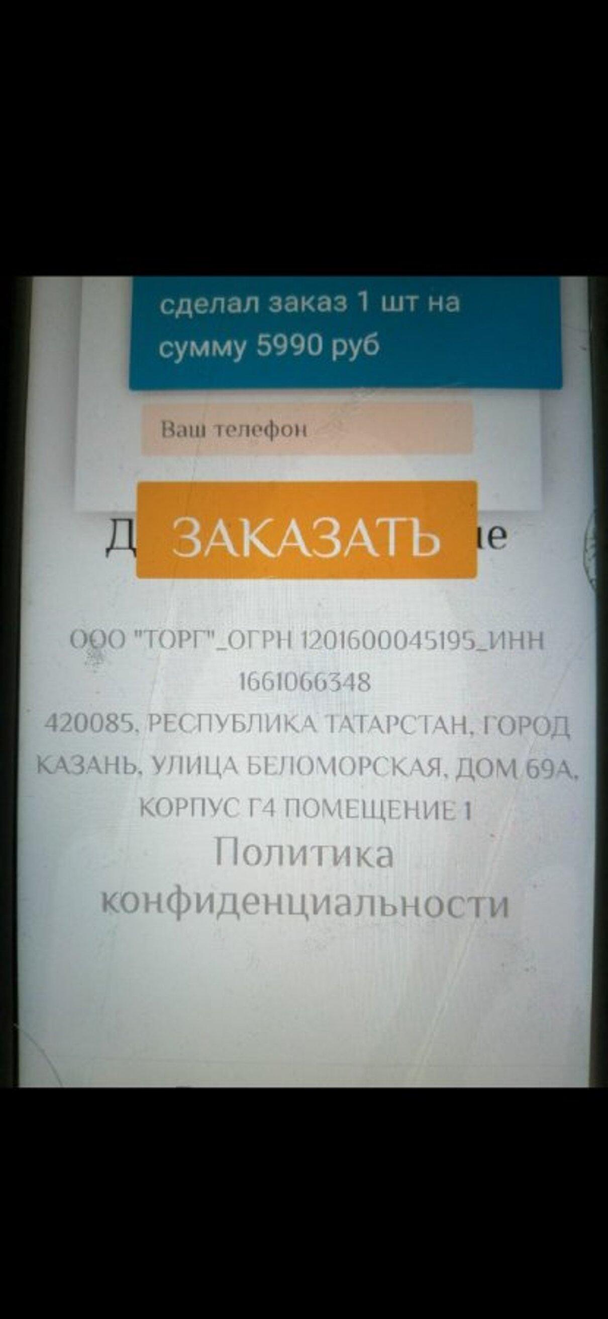 Жалоба-отзыв: Safe@pimpay.ru - Машинка Strong для аппаратного маникюра
