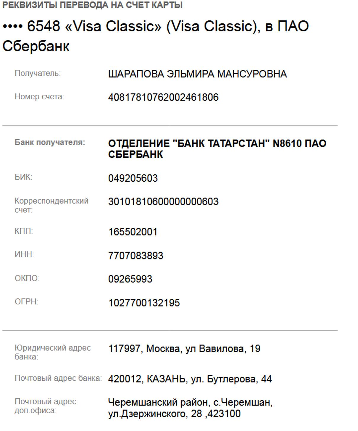 Жалоба-отзыв: LLC Parcels Pro, а/я 210 Московский АСЦ 145901, ООО Фортис - Универсальный эпилятор.  Фото №5