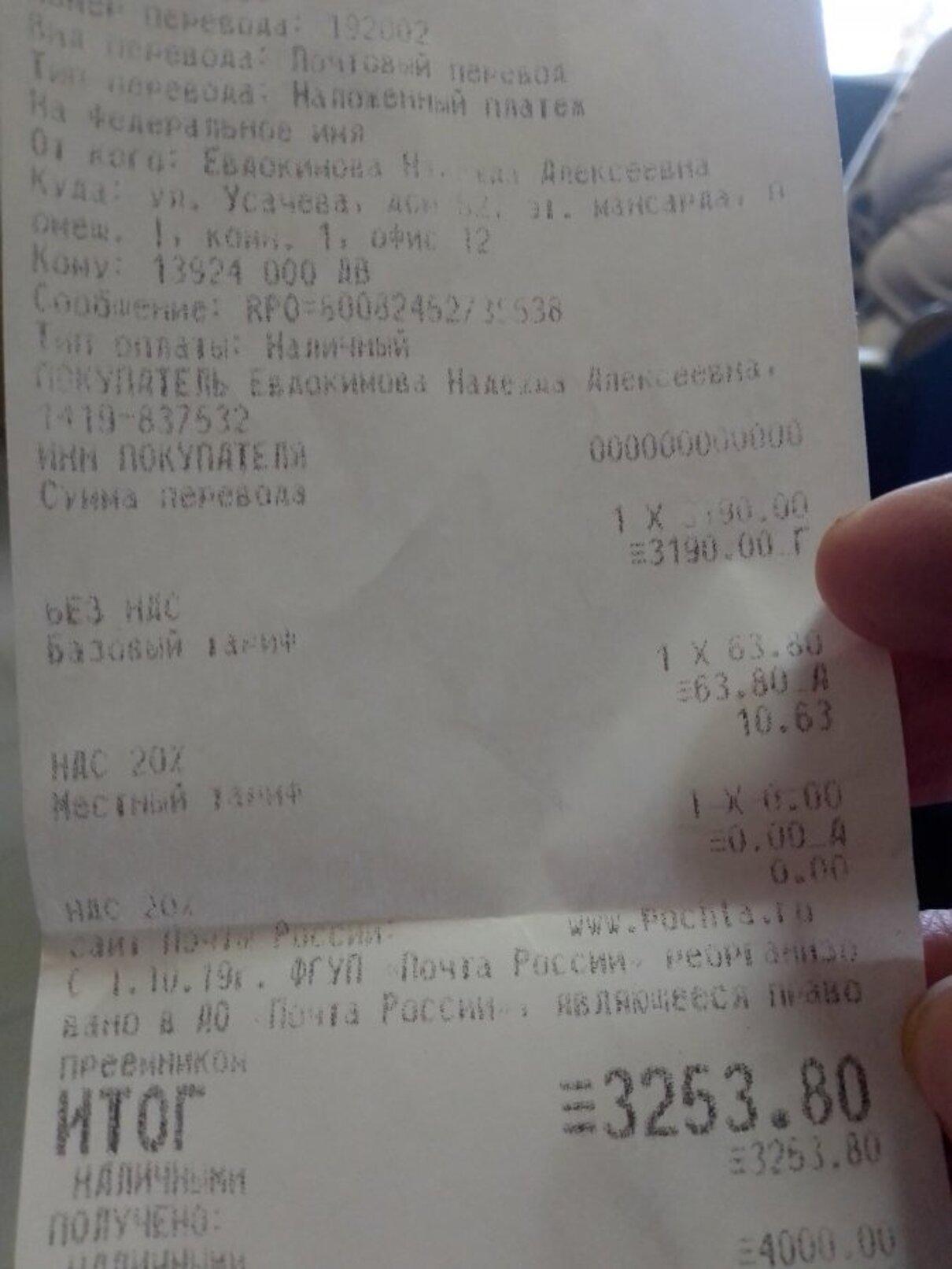 Жалоба-отзыв: Vopros-po-tova@mail.ru - Вернуть деньги за не верный заказ и размер.  Фото №5