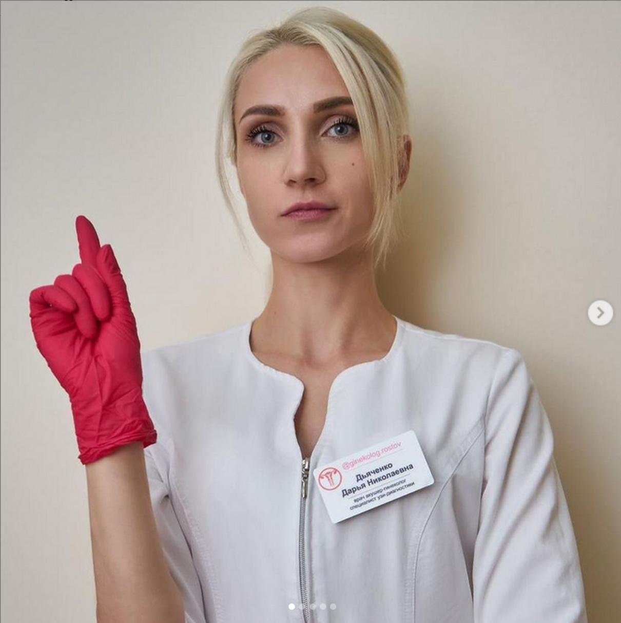 Жалоба-отзыв: Дьяченко дарья николаевна гинеколог отзывы ростов на дону - Не советую! обман!