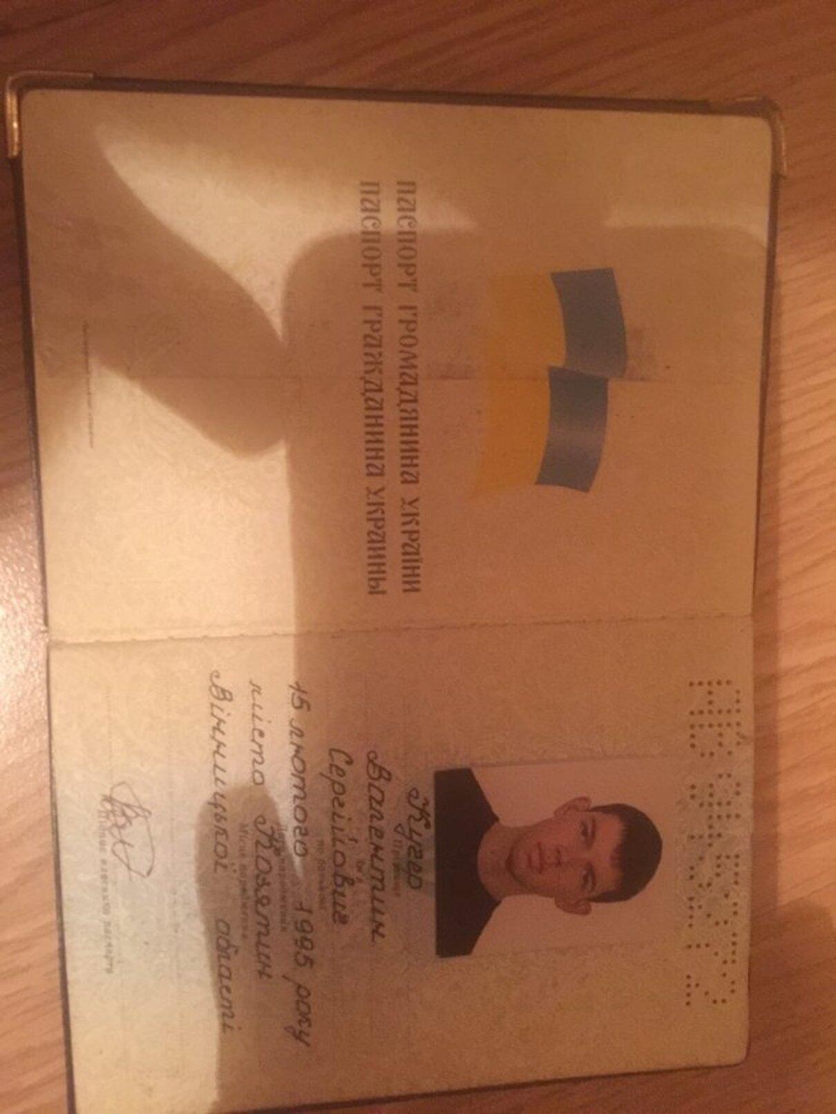 Жалоба-отзыв: Кучер Валентин Сергеевич - Кучер Валентин Сергеевич МОШЕННИК