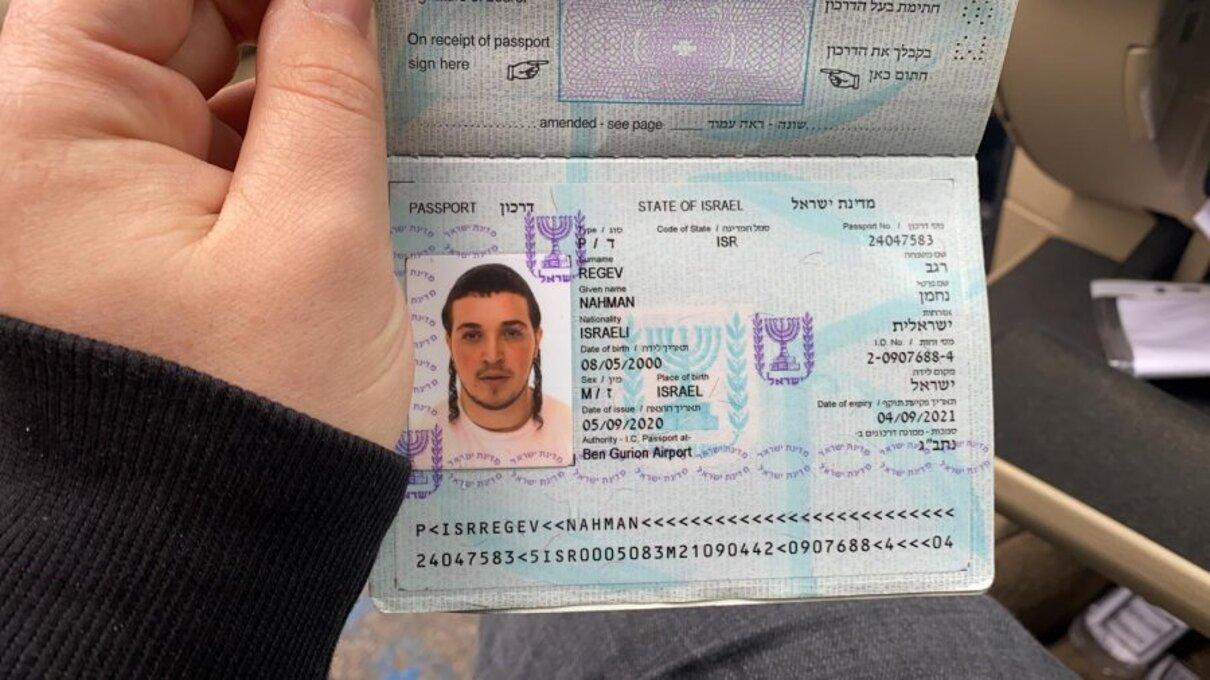 Жалоба-отзыв: Regev Nahman - Вор и наркоторговец Regev Nahman.  Фото №1