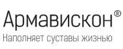 Жалоба-отзыв: Армавискон - Фармацевтический бренд